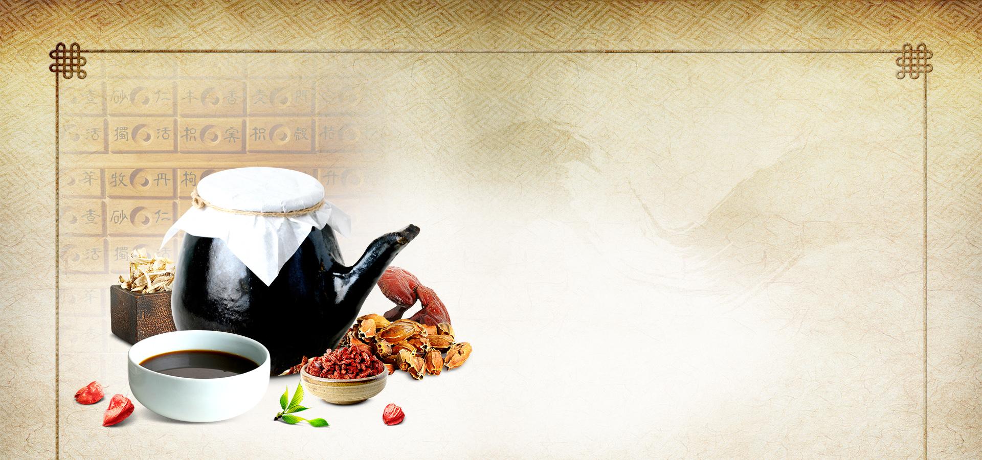medicina chinesa de gastronomia gourmet alimentos t u00f4nicos