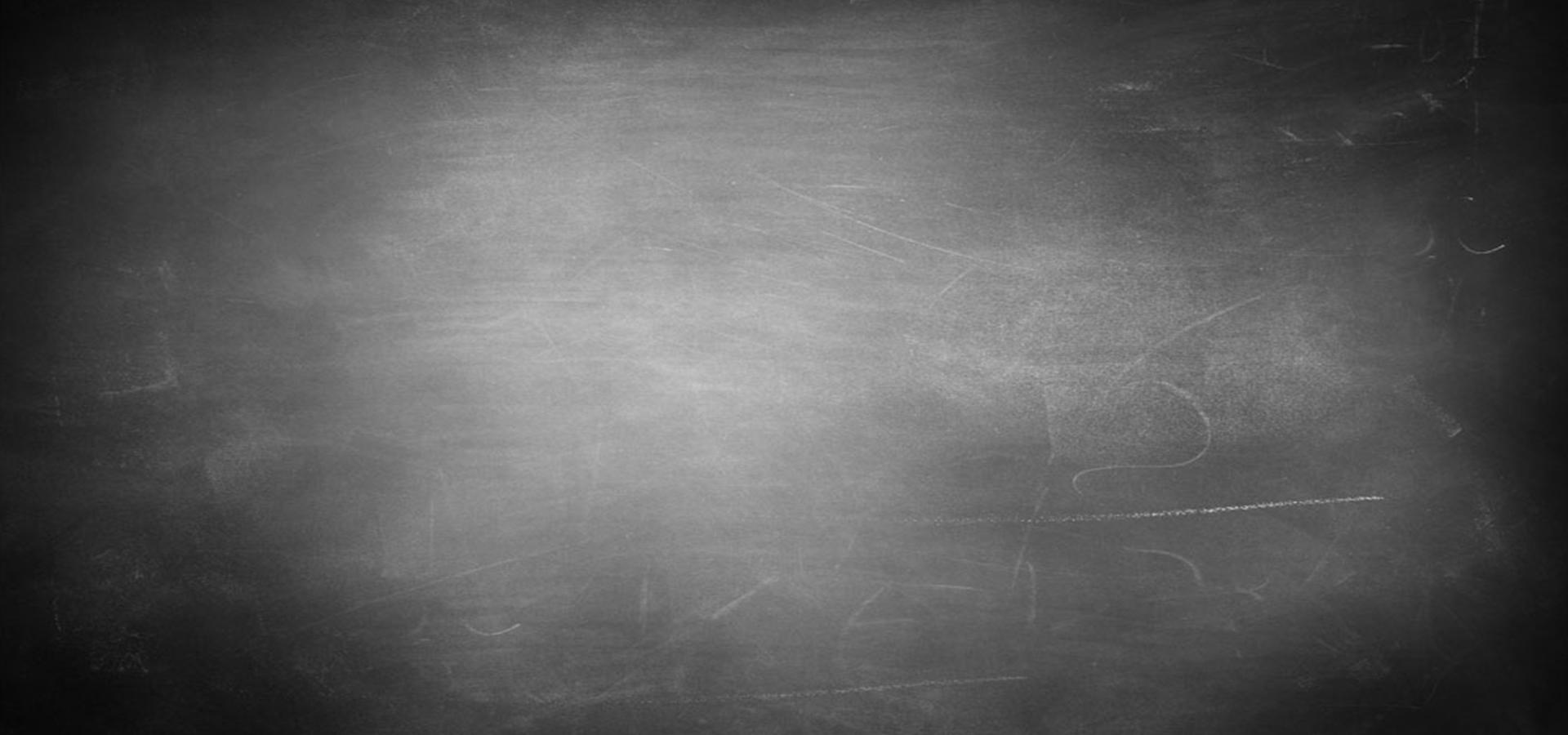 l image de fond en mati u00e8re de tableau  noir  tableau