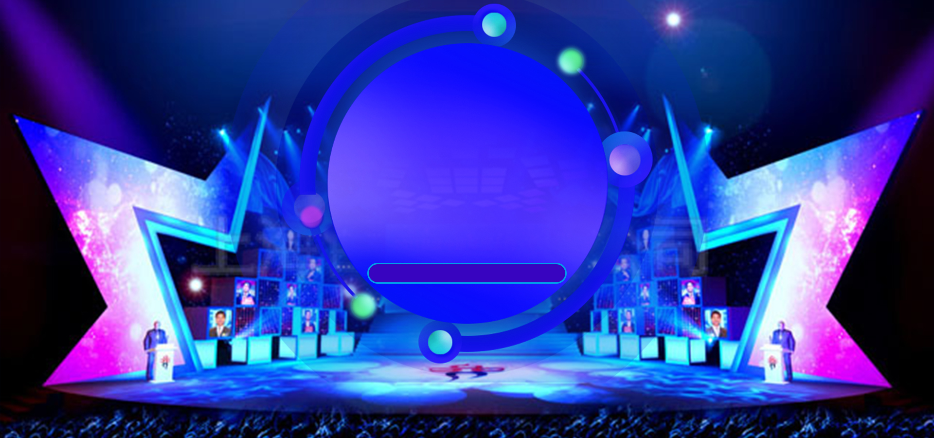 colorful stage background poster  bright  stage  promotions background image for free download