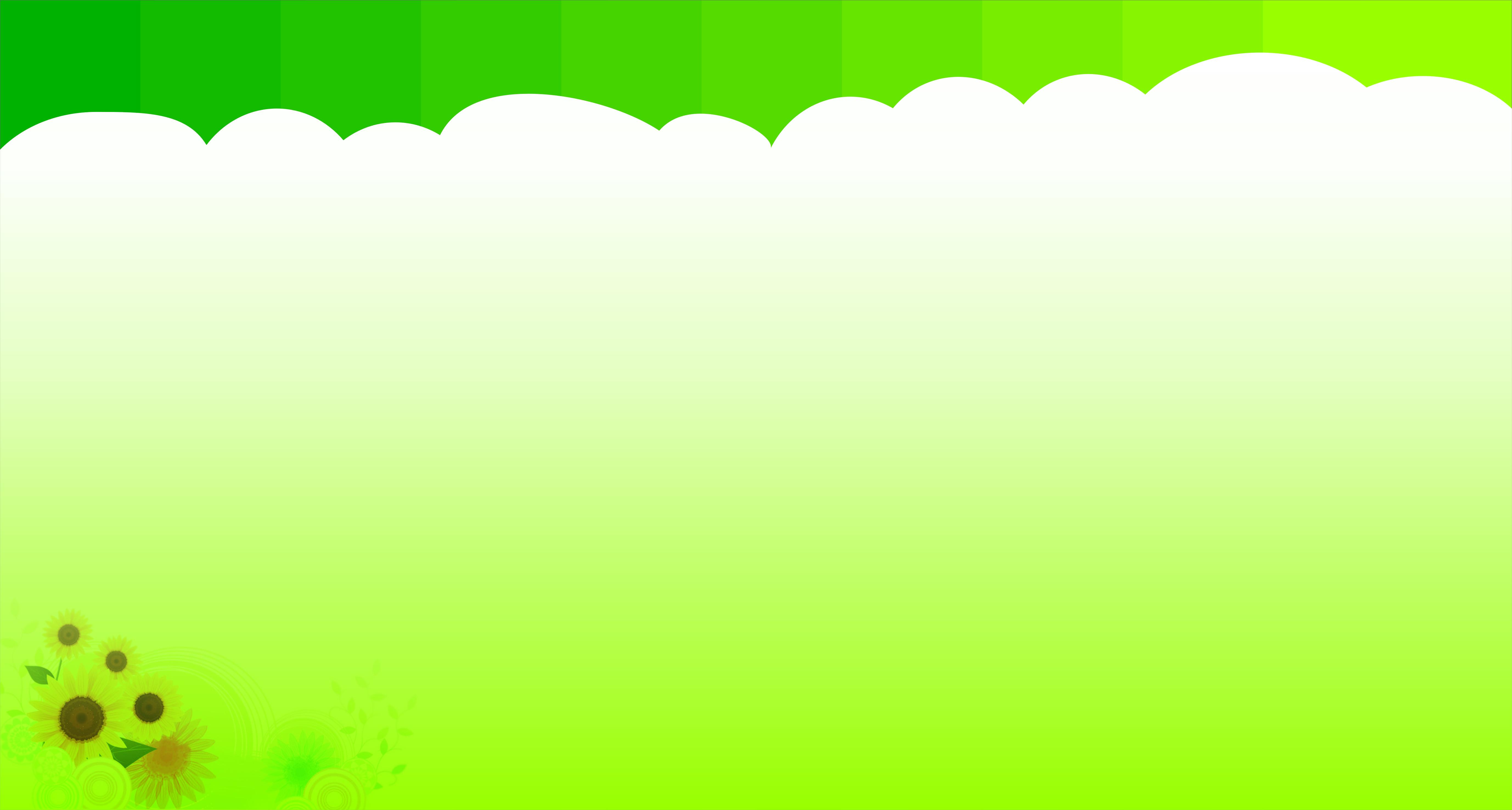 Paneles de jardín de infantes La Geometría Verde Girasol Imagen de ...