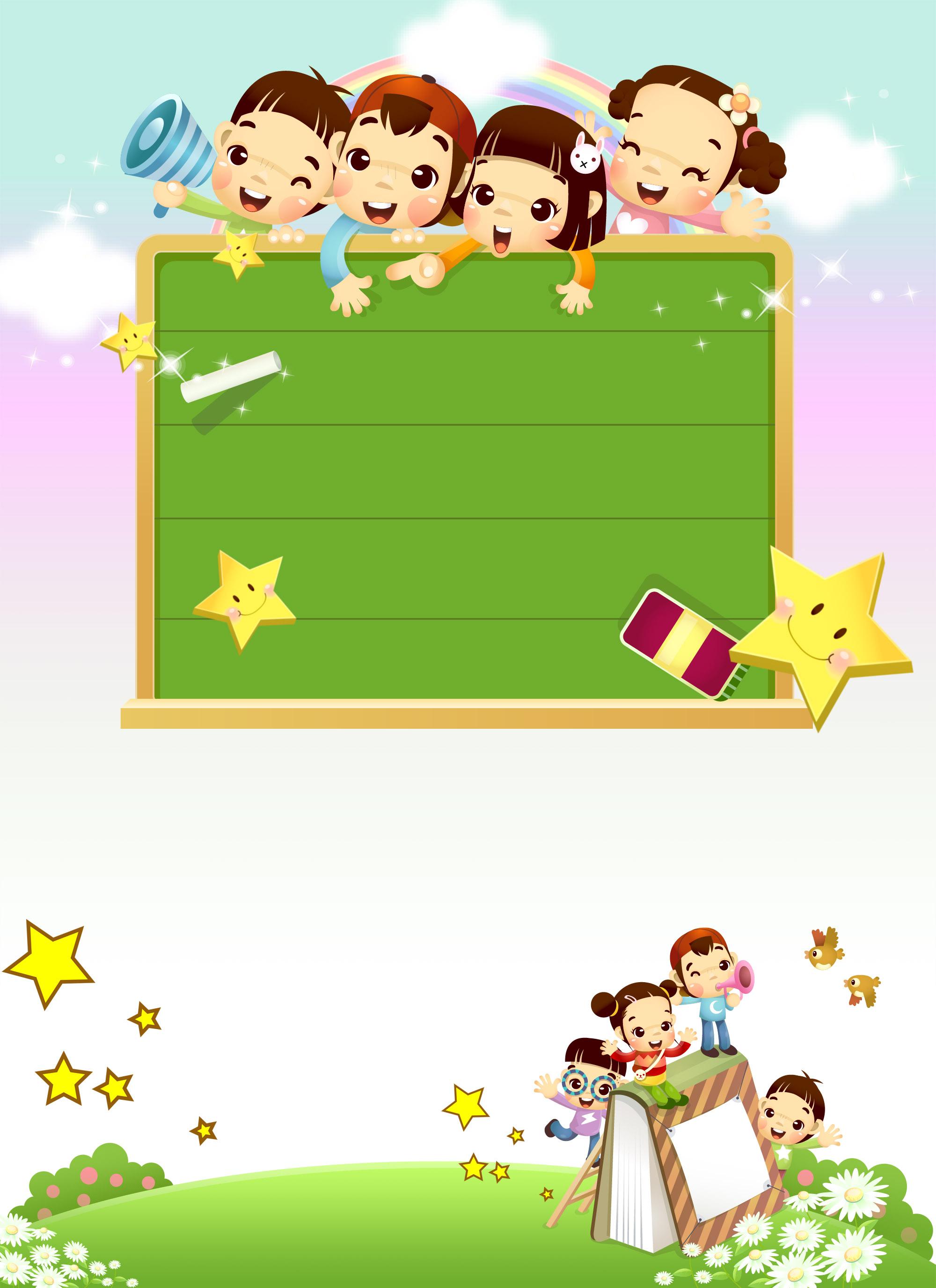 childrens educational background fresh fresh green