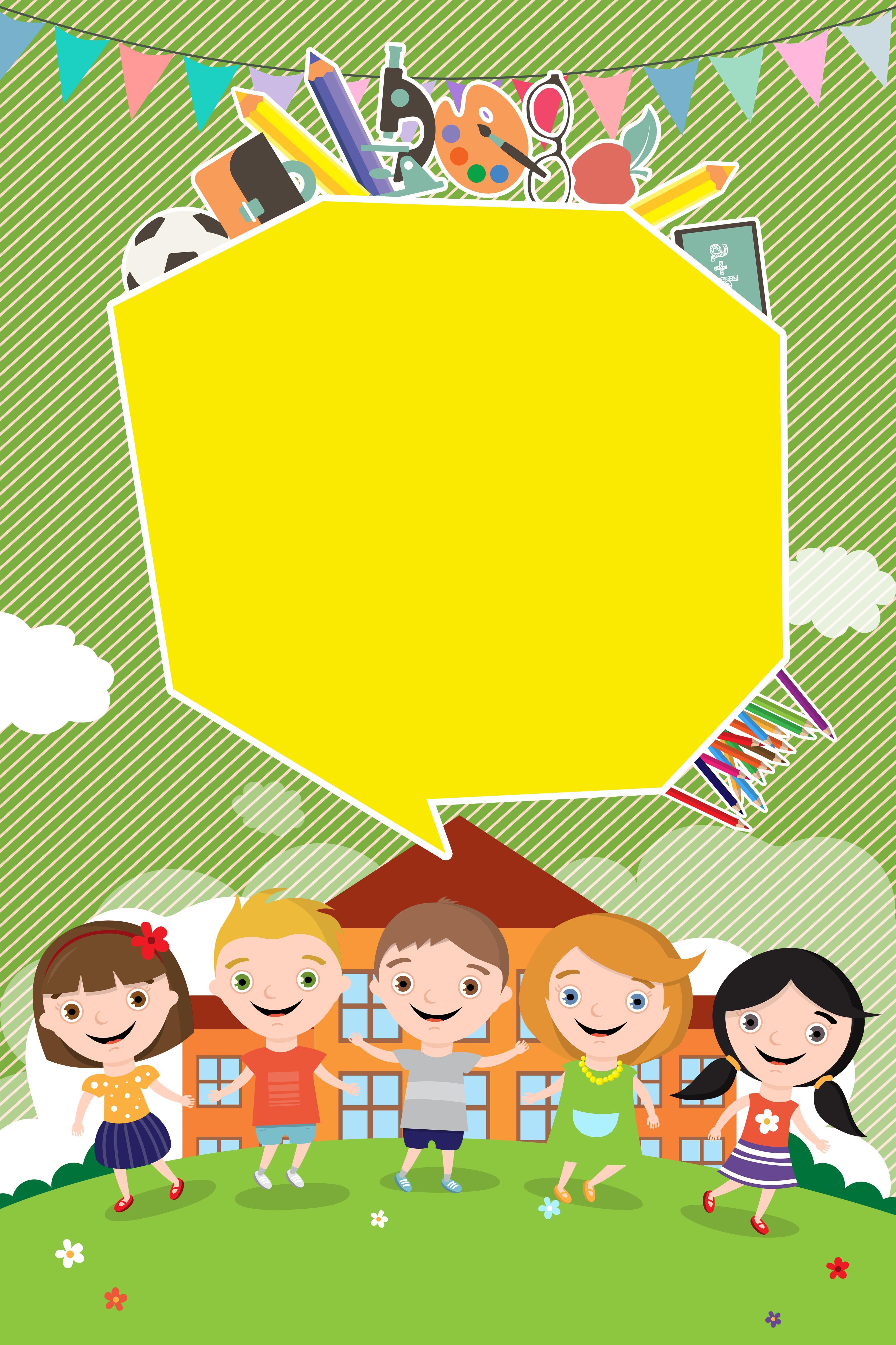 Cartoon niños kindergarten docentes Poster Cartoon Jardín De ...