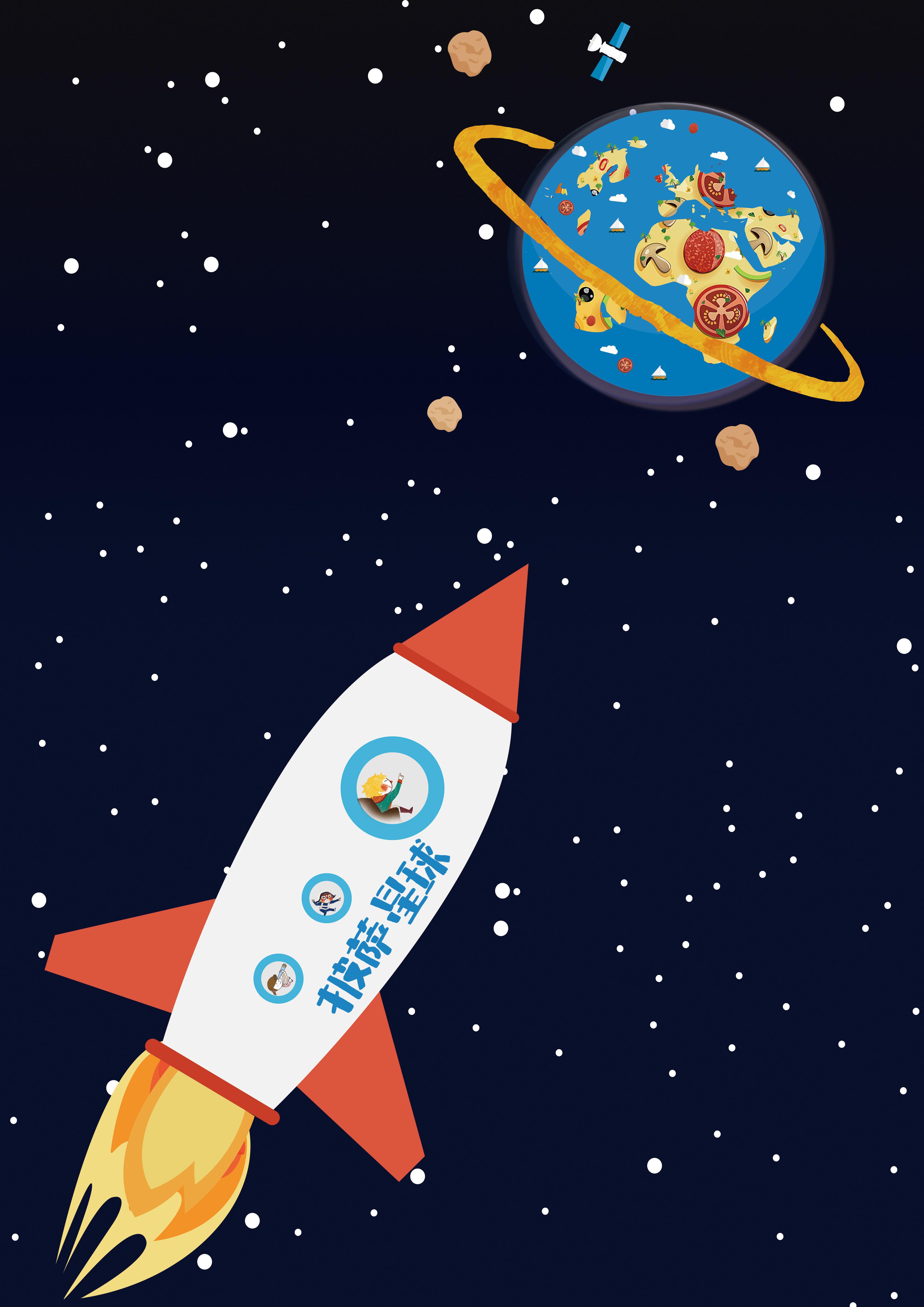 le dessin des affiches de vecteur de fus u00e9e fus u00e9e plan u00e8te