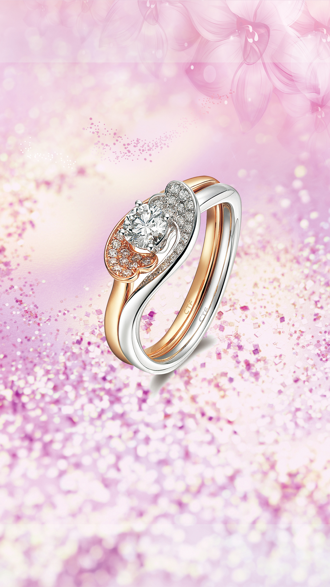 Bangle Ring Wedding Symbol Background, Love, Rings, Decoration ...