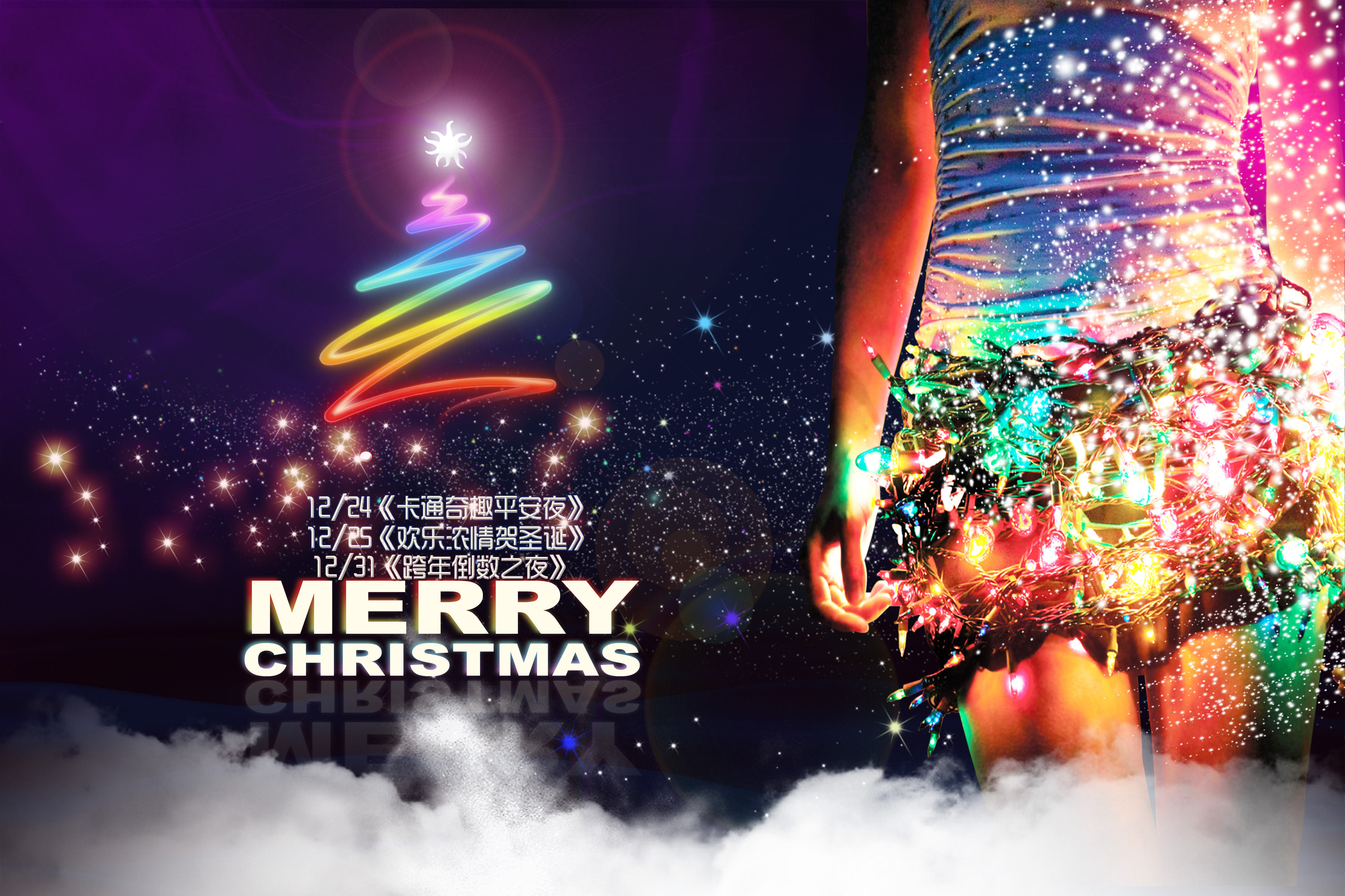 neon christmas eve party invitation background  christmas