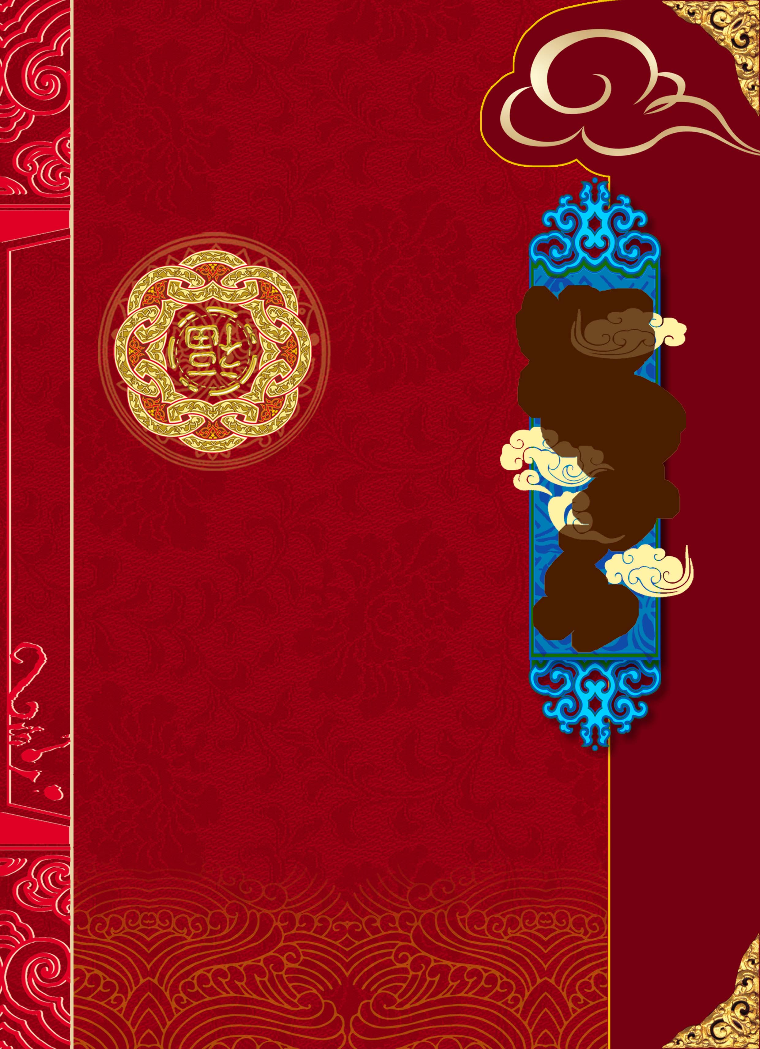chinese style menu cover background  chinese  style