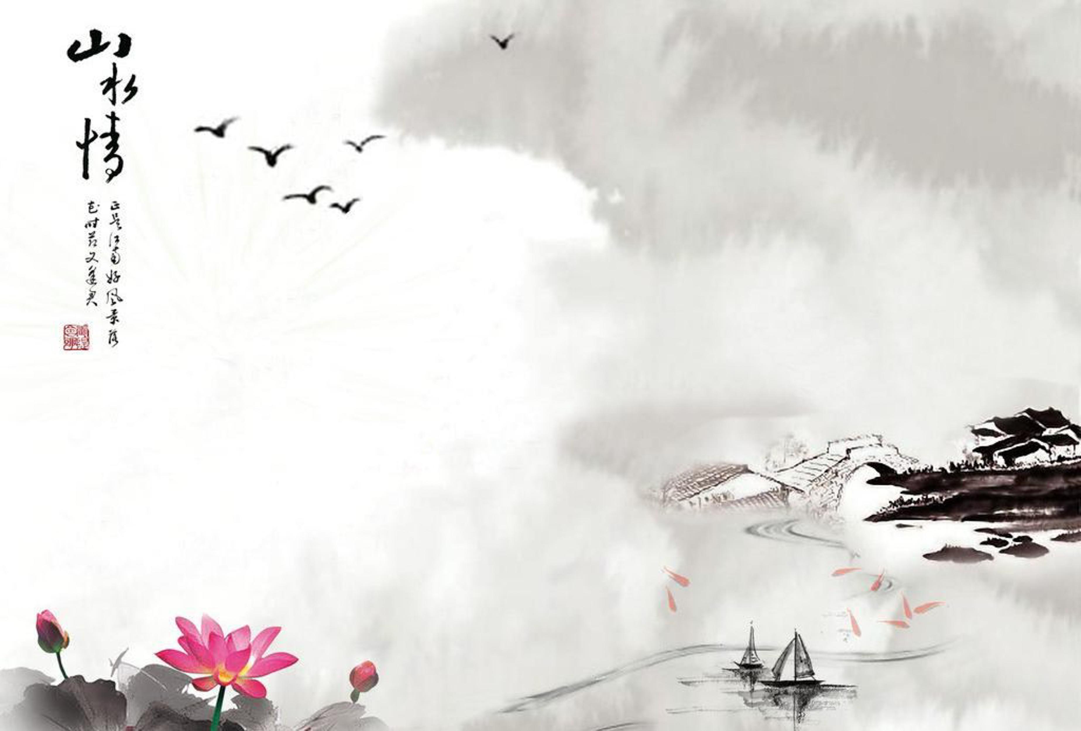 Centrado en la pintura de fondo paisajes chinos Paisajismo La ...