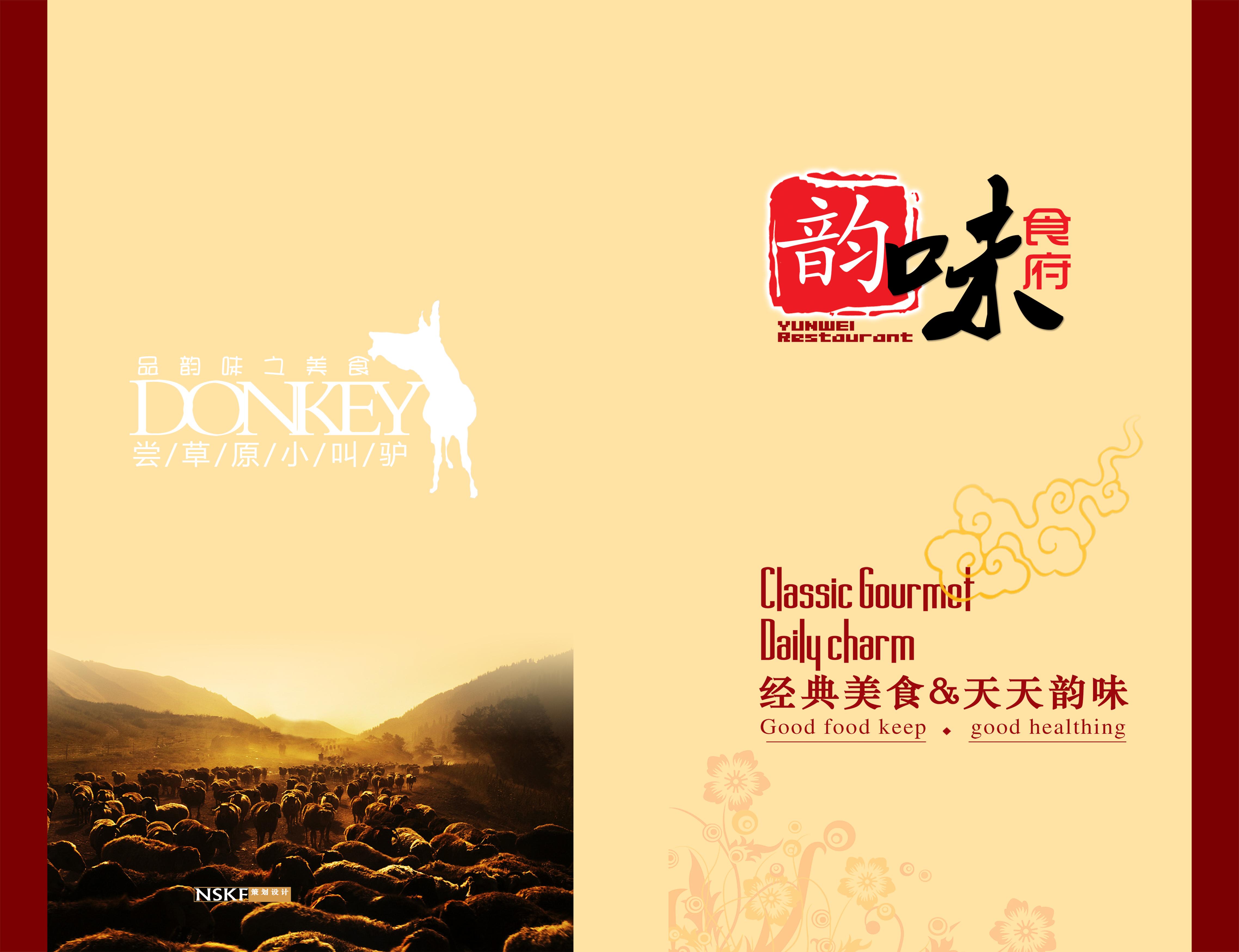 lunch menu background template daquan  menu  posters
