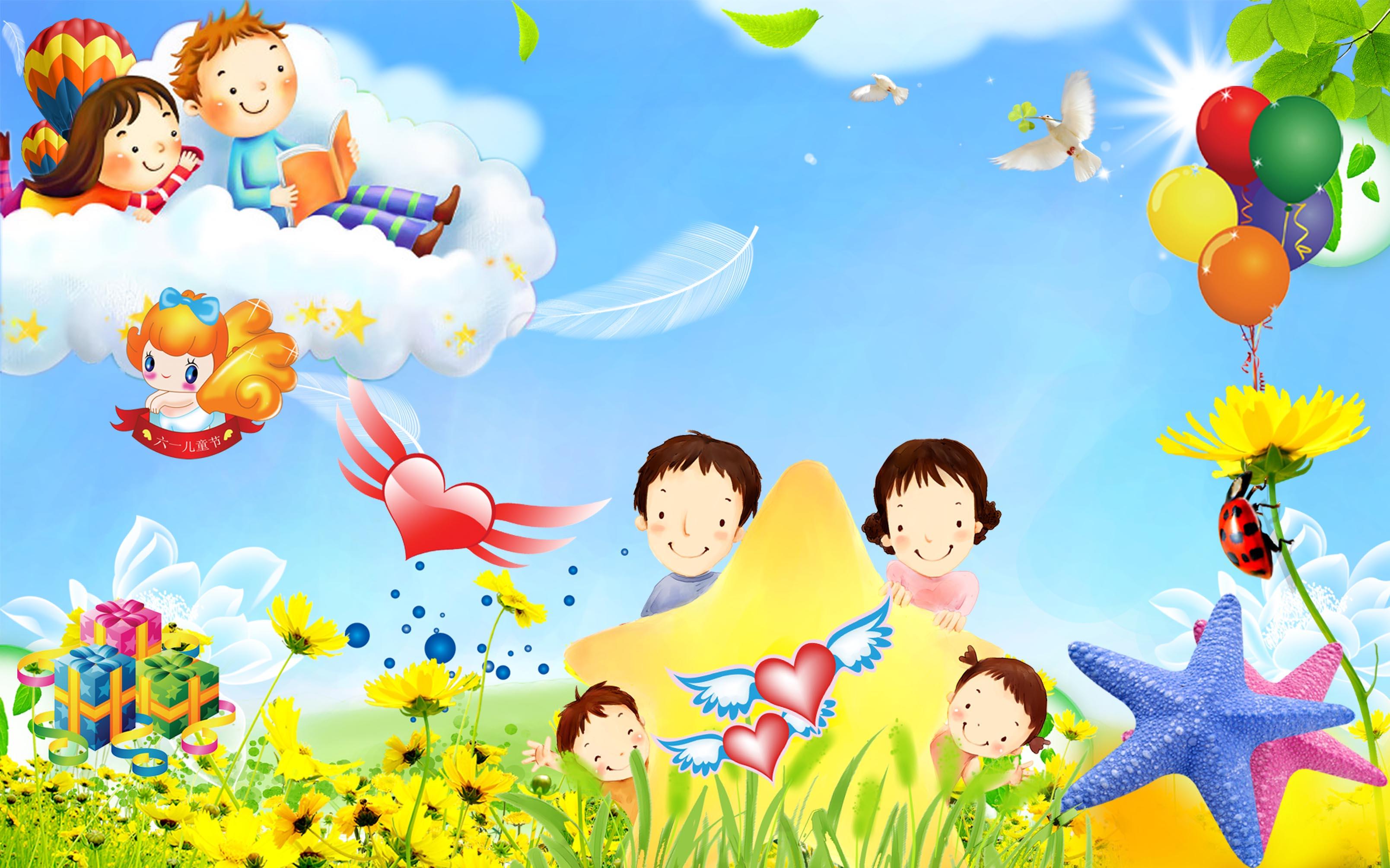 Anak Anak Bahagia Hari Poster Bahan Latar Belakang Hari