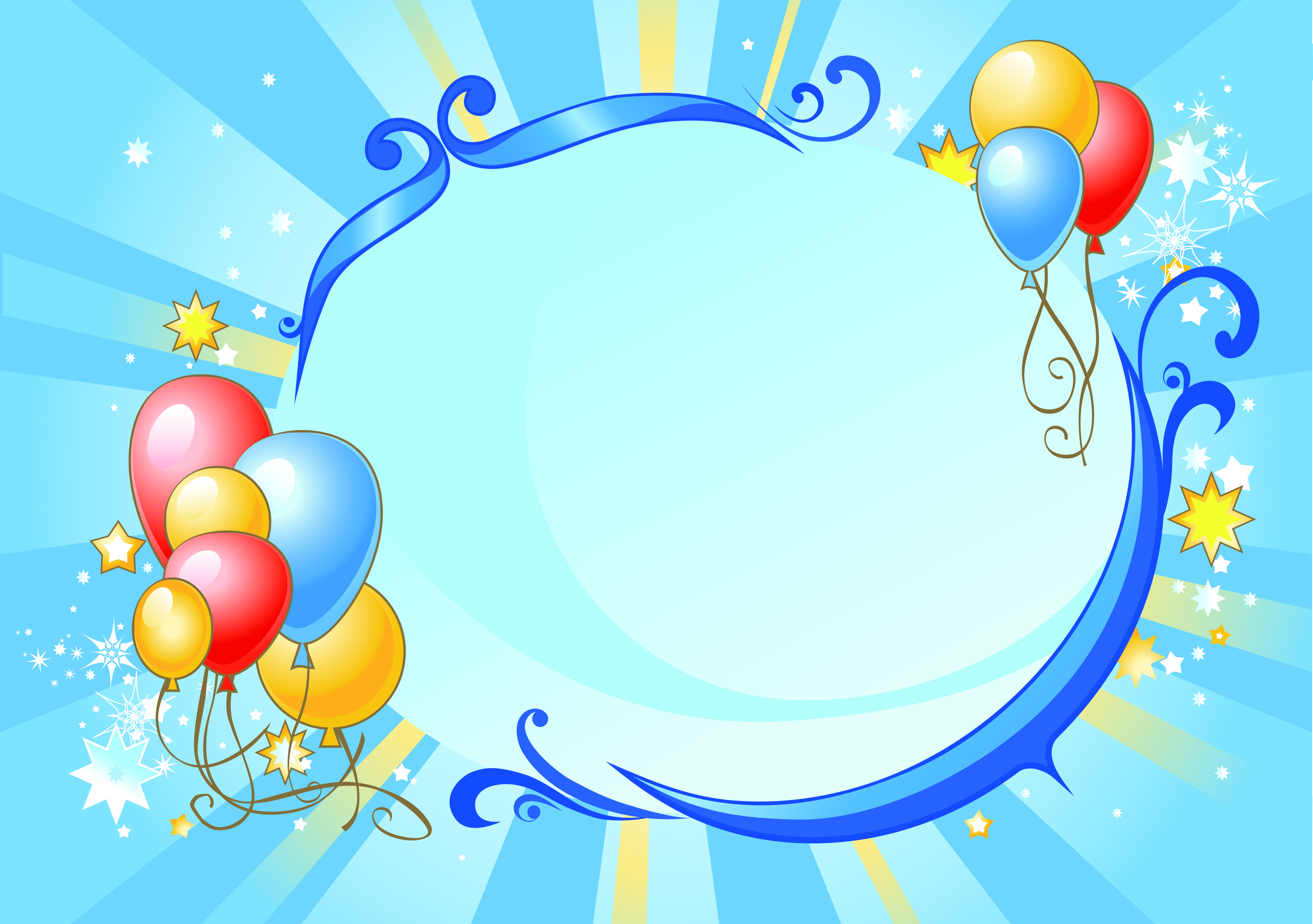 joyous celebration balloon frame background material