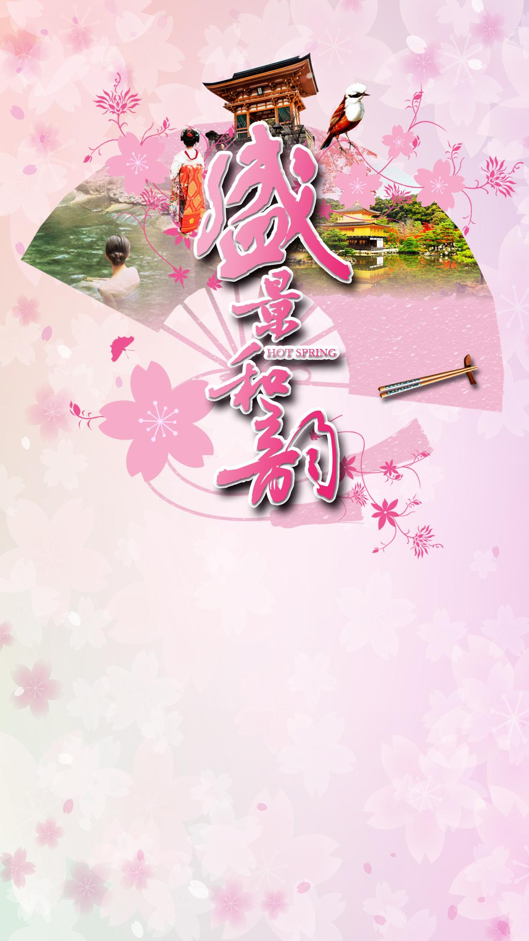 fleur de cerisier japonais de psd de couches de fond en