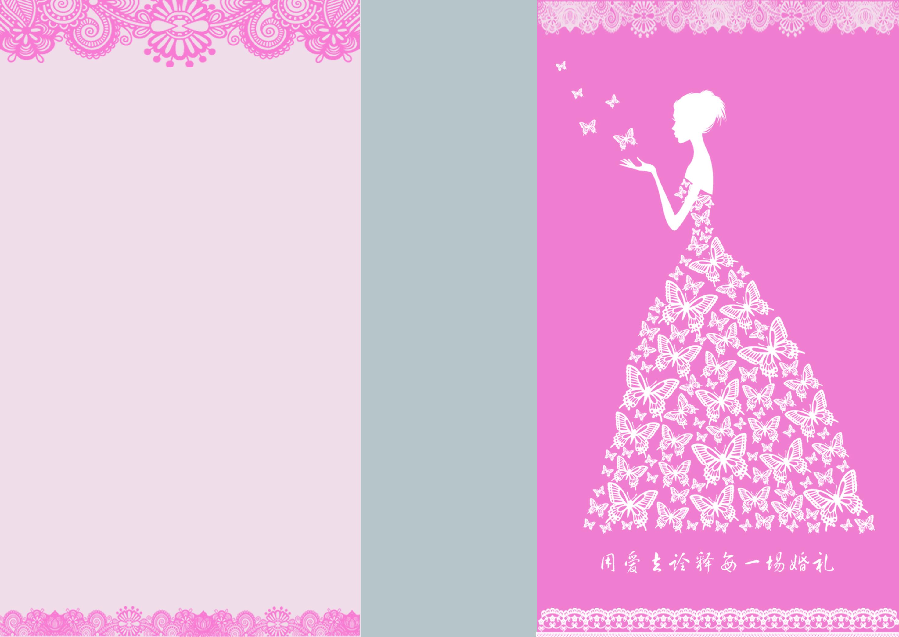 Wedding Invitation Card Background: Creative Wedding Invitation Card Background, Wedding