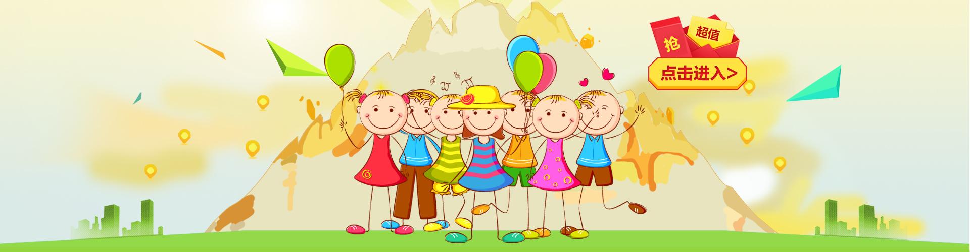 Paraiso de los niños Feliz De La Vida Cartoon Por Favor Ingrese ...