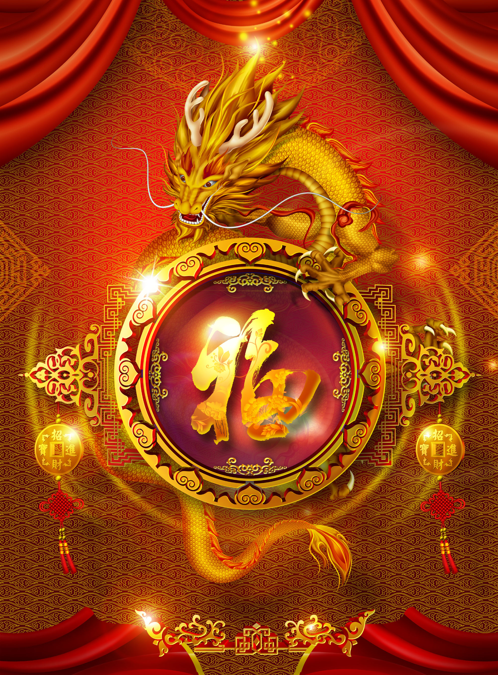chinese style red dragon word blessing festive background