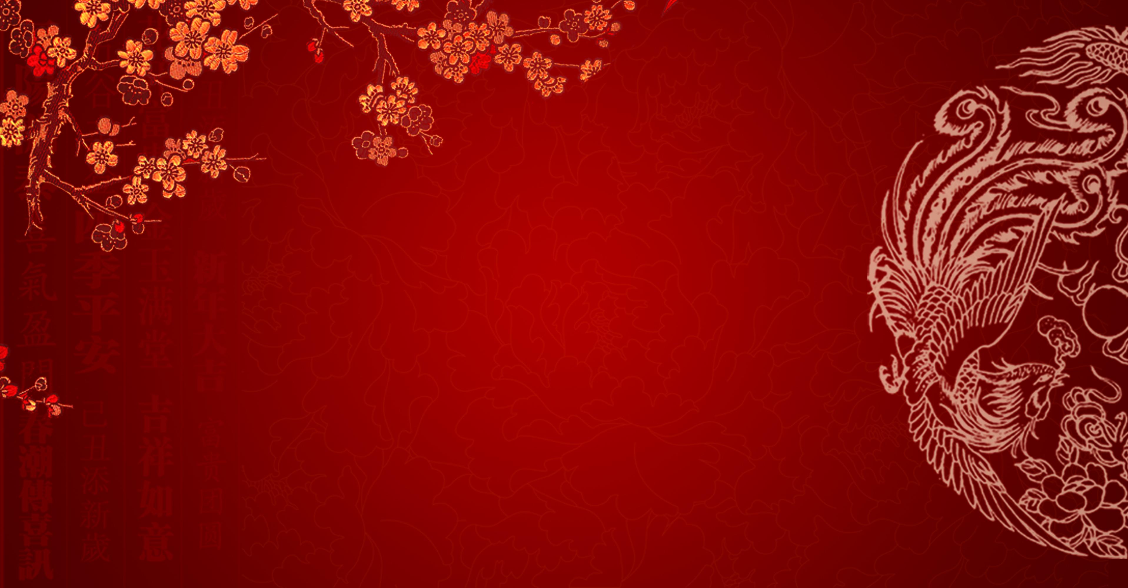 Открытки днем, красно-золотая открытка
