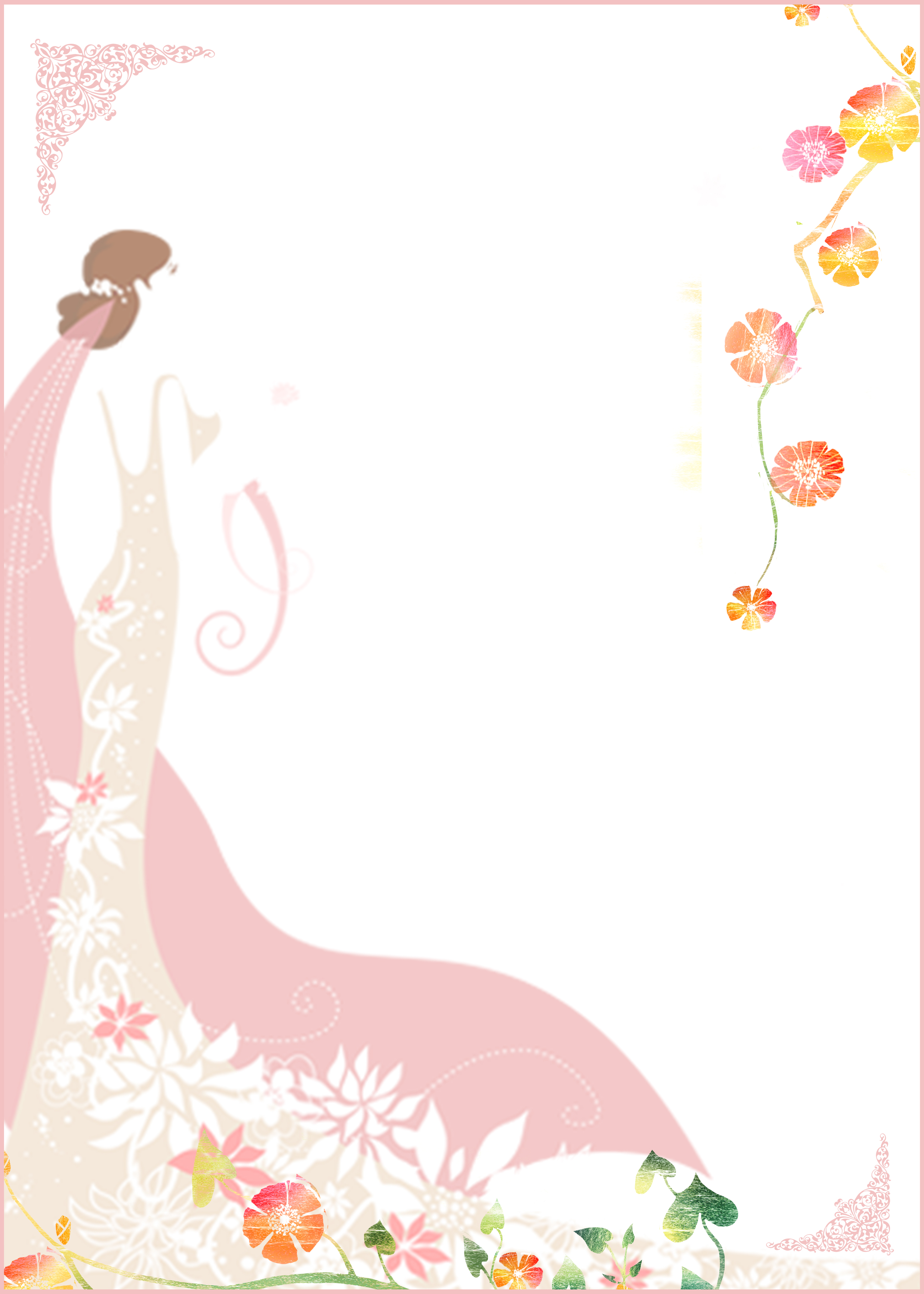 Romantic Aesthetic Wedding Poster