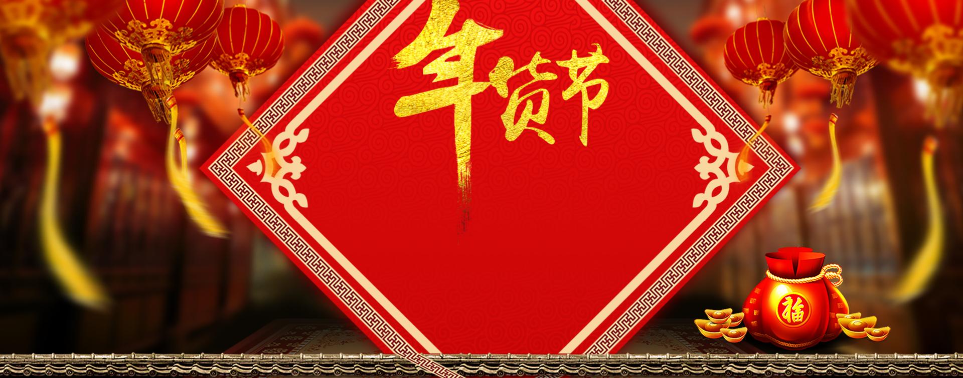 Baru Rata Angin Semasa Poster Latar Belakang Tahun Cina Gaya Bendera Merah Putih Plastik Flag Palstik Lantern Hari Imej Untuk Muat Turun Percuma