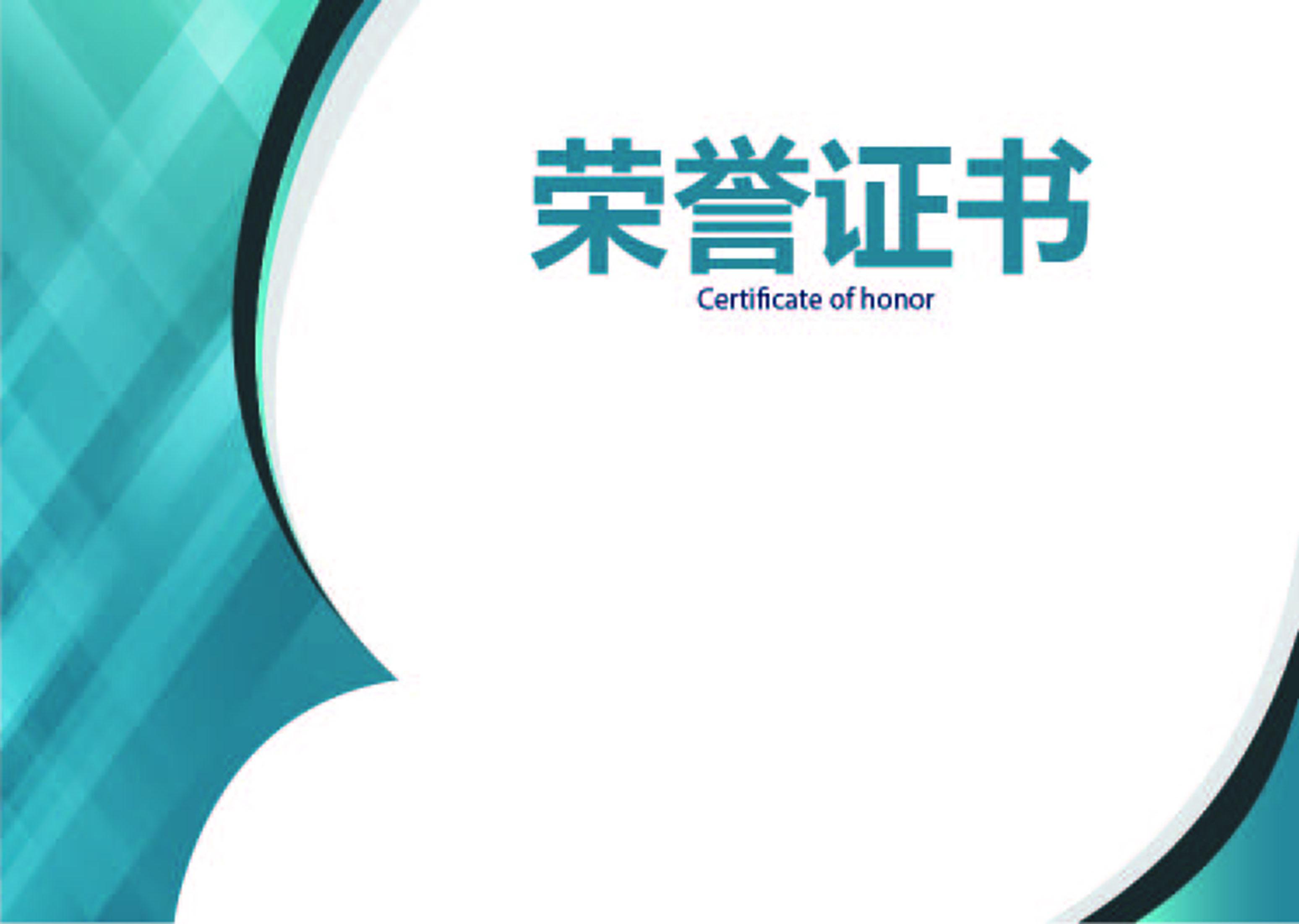 Ungewöhnlich Blau Zertifikatvorlage Zeitgenössisch ...