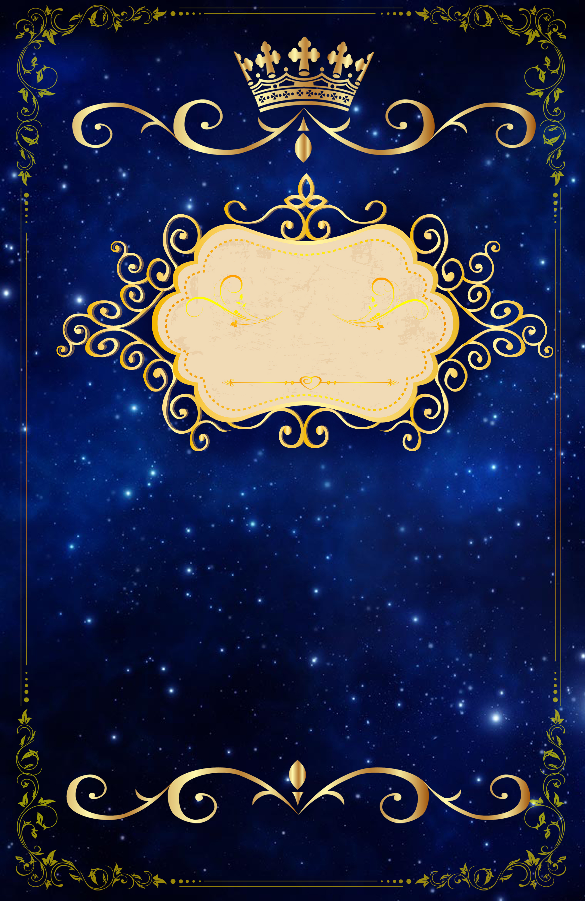 guide card background material blue star golden
