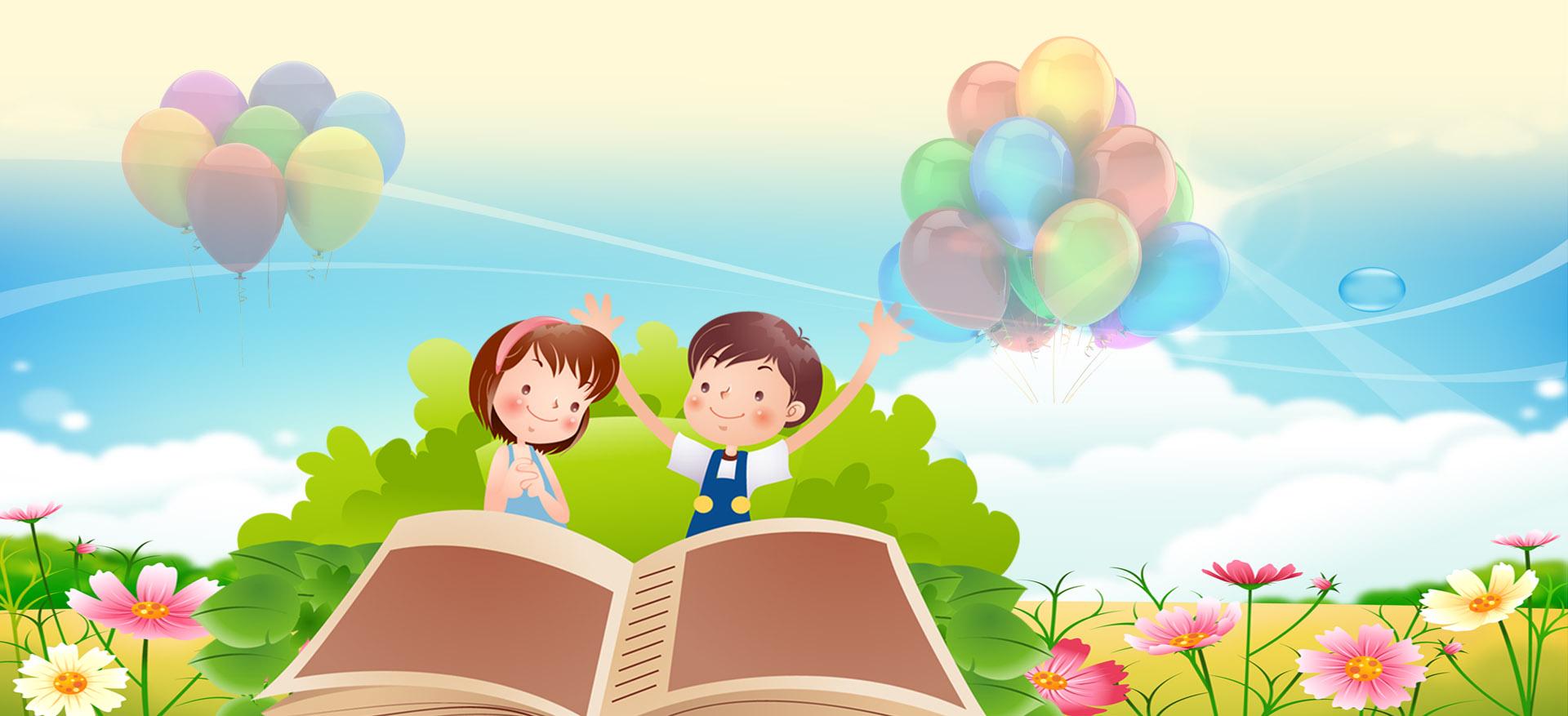 cartoon arte bal u00e3o divertido background crian u00e7as