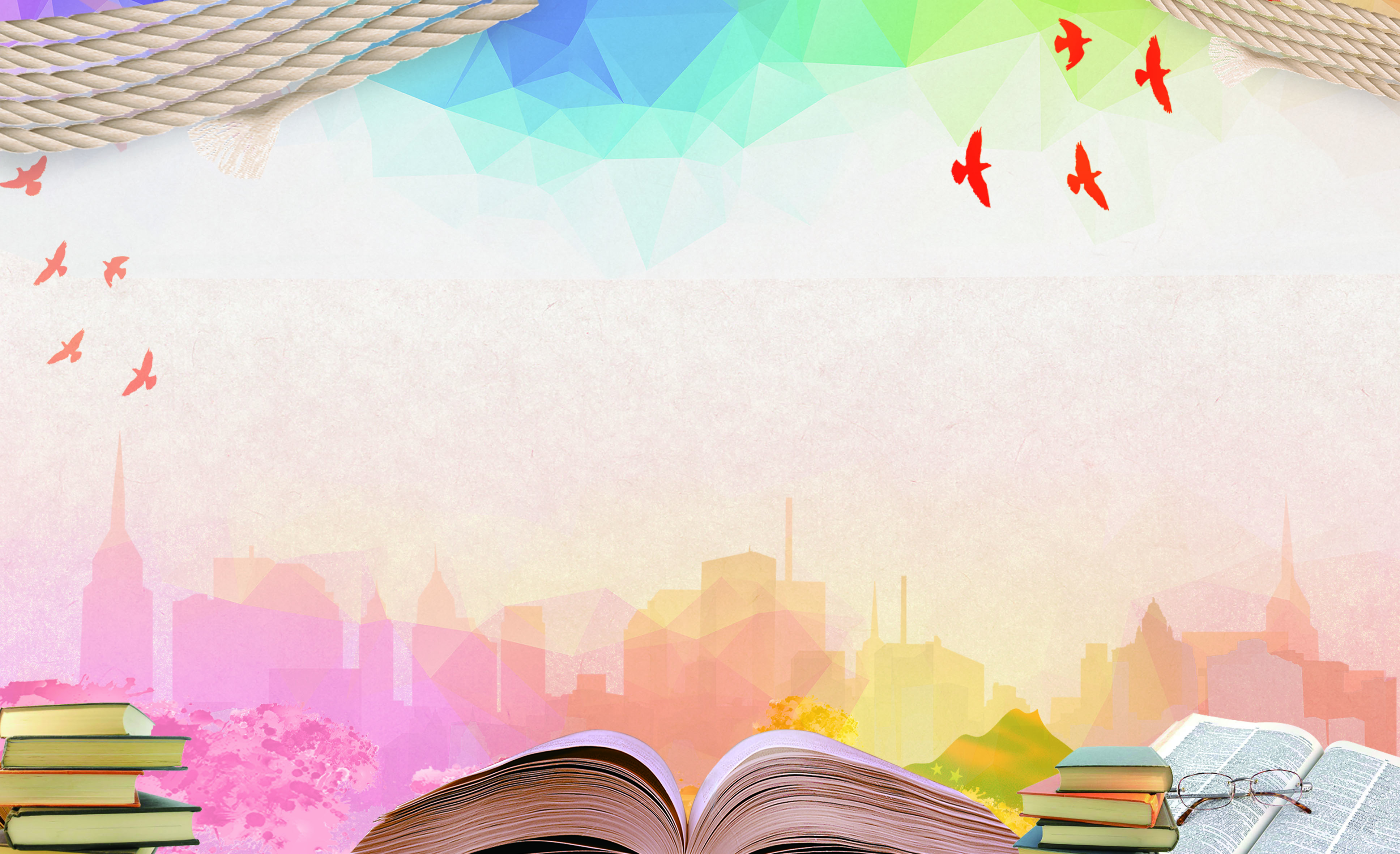 Summer School Reading And Learning Poster Background, Book