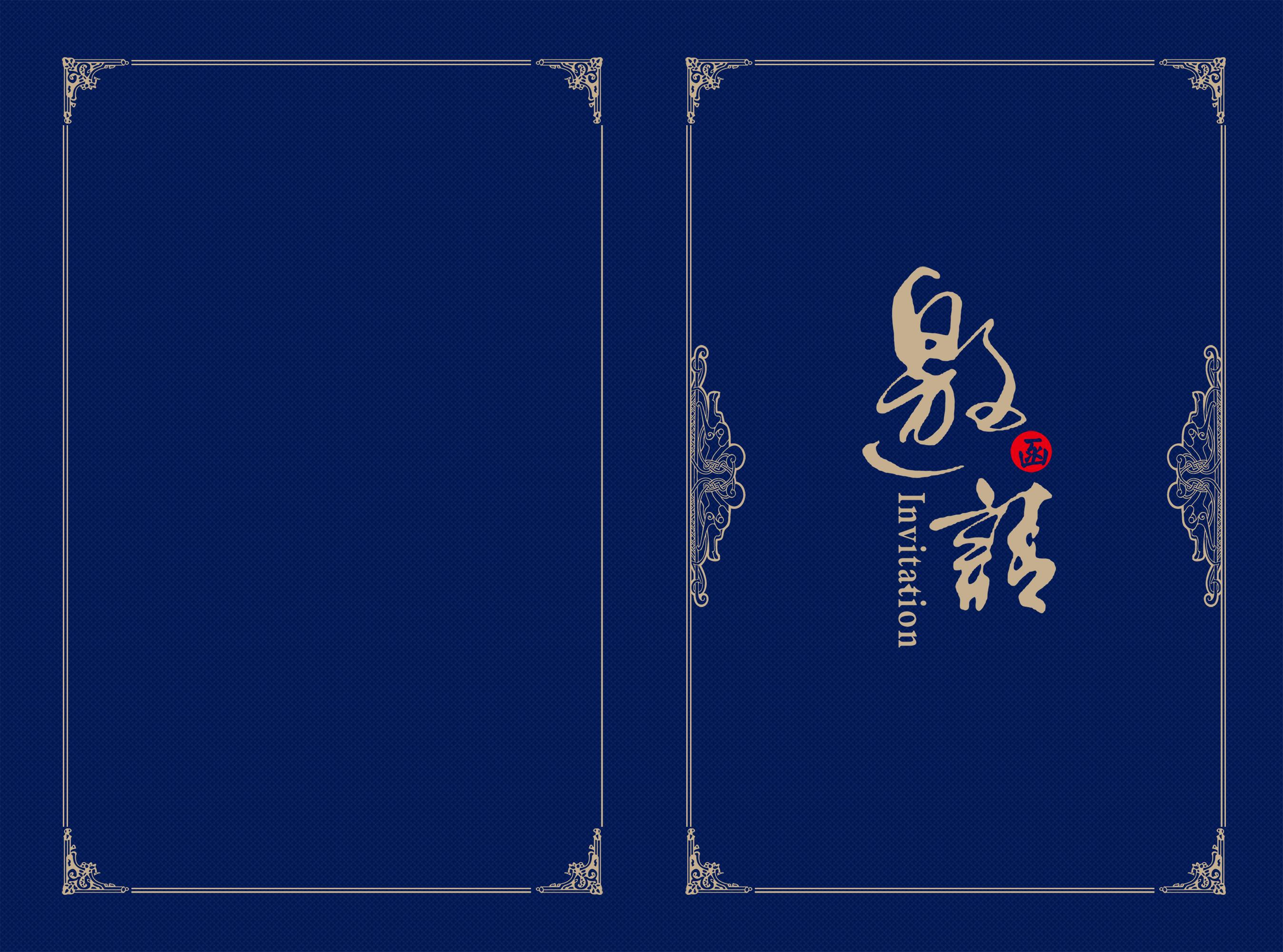 bleu fonc u00e9 profond des invitations de la mati u00e8re de fond