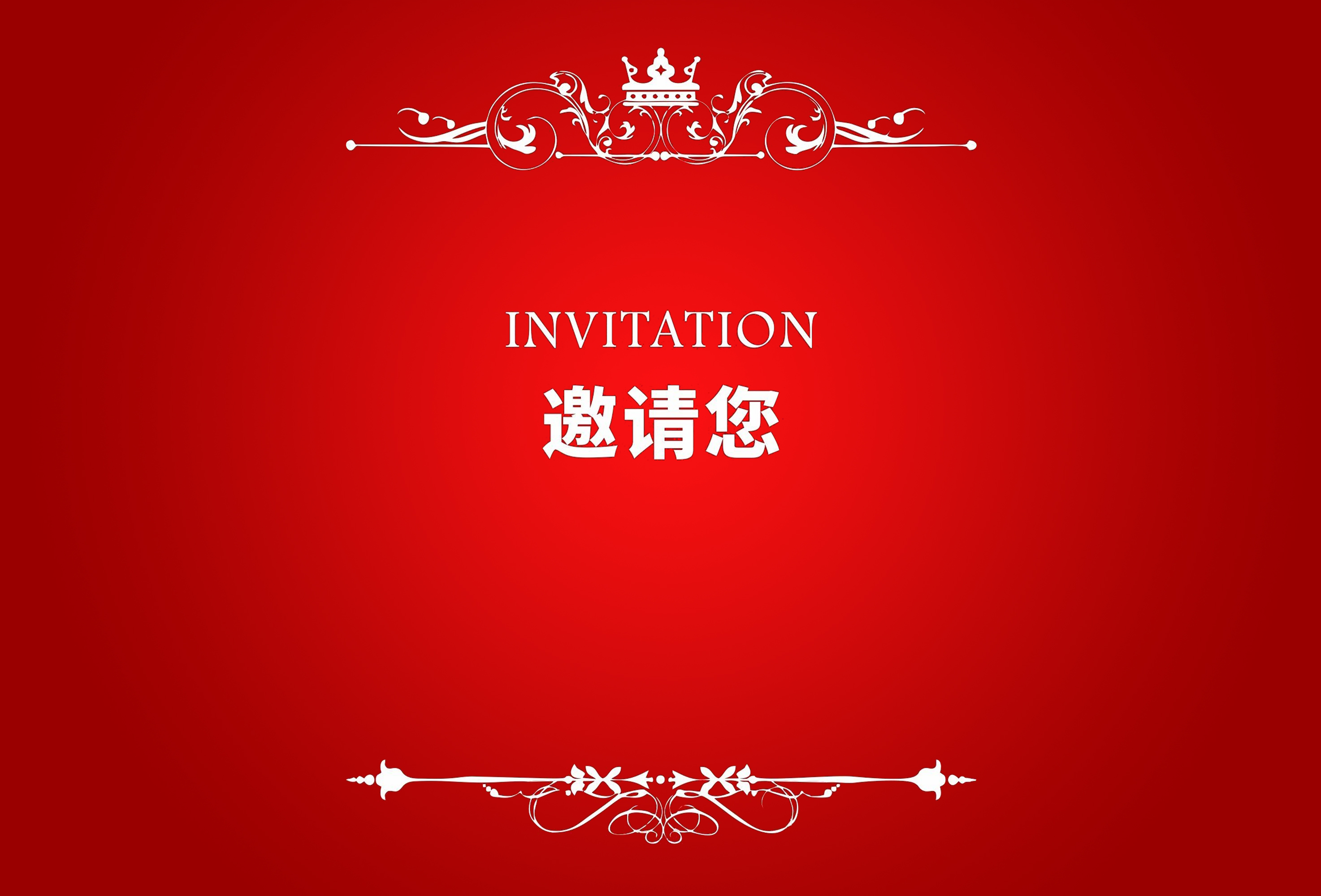 Western Red Concert Invitation, Red, Western, Music Background Image ...