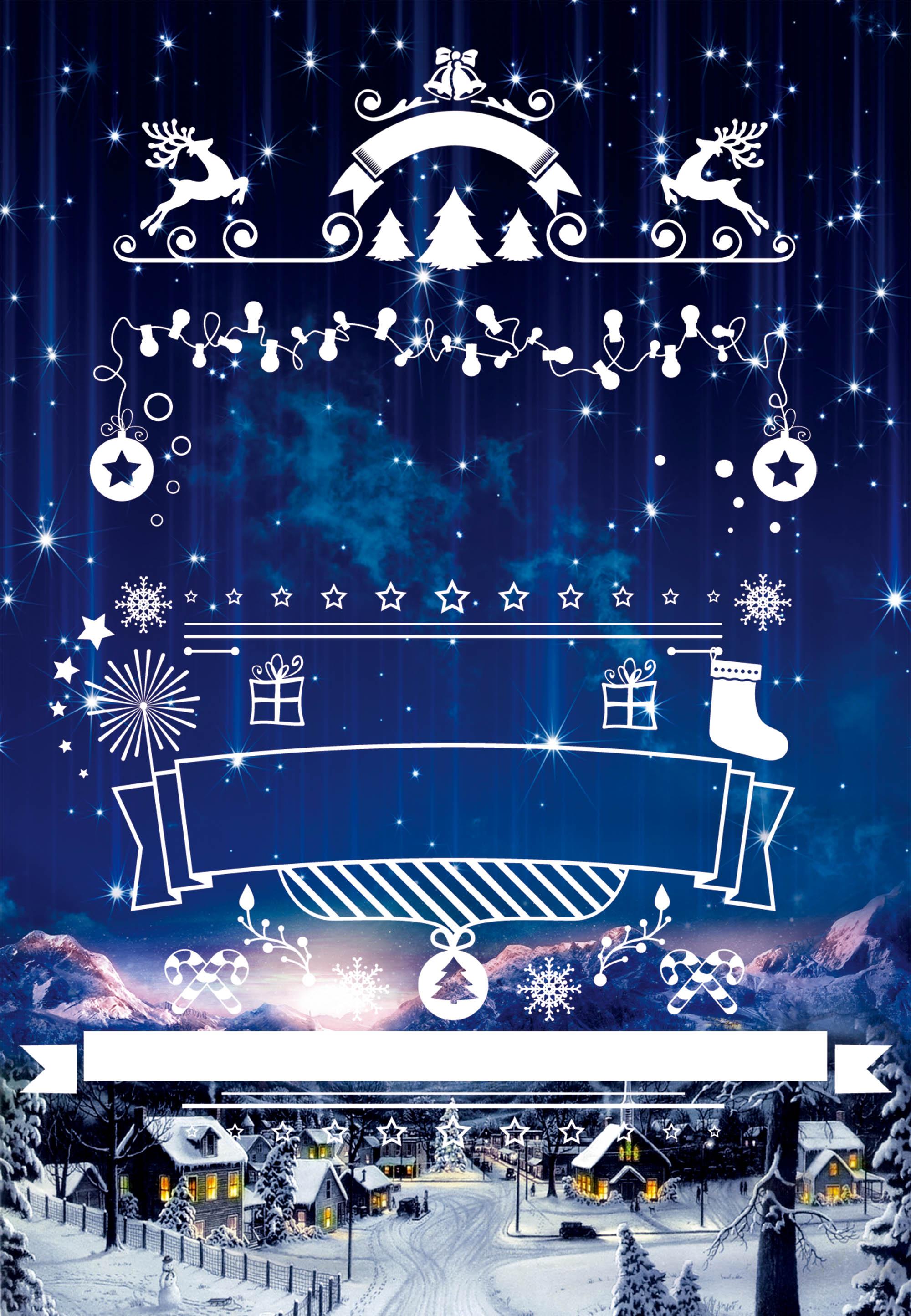 blue christmas poster bahan latar belakang mimpi poster