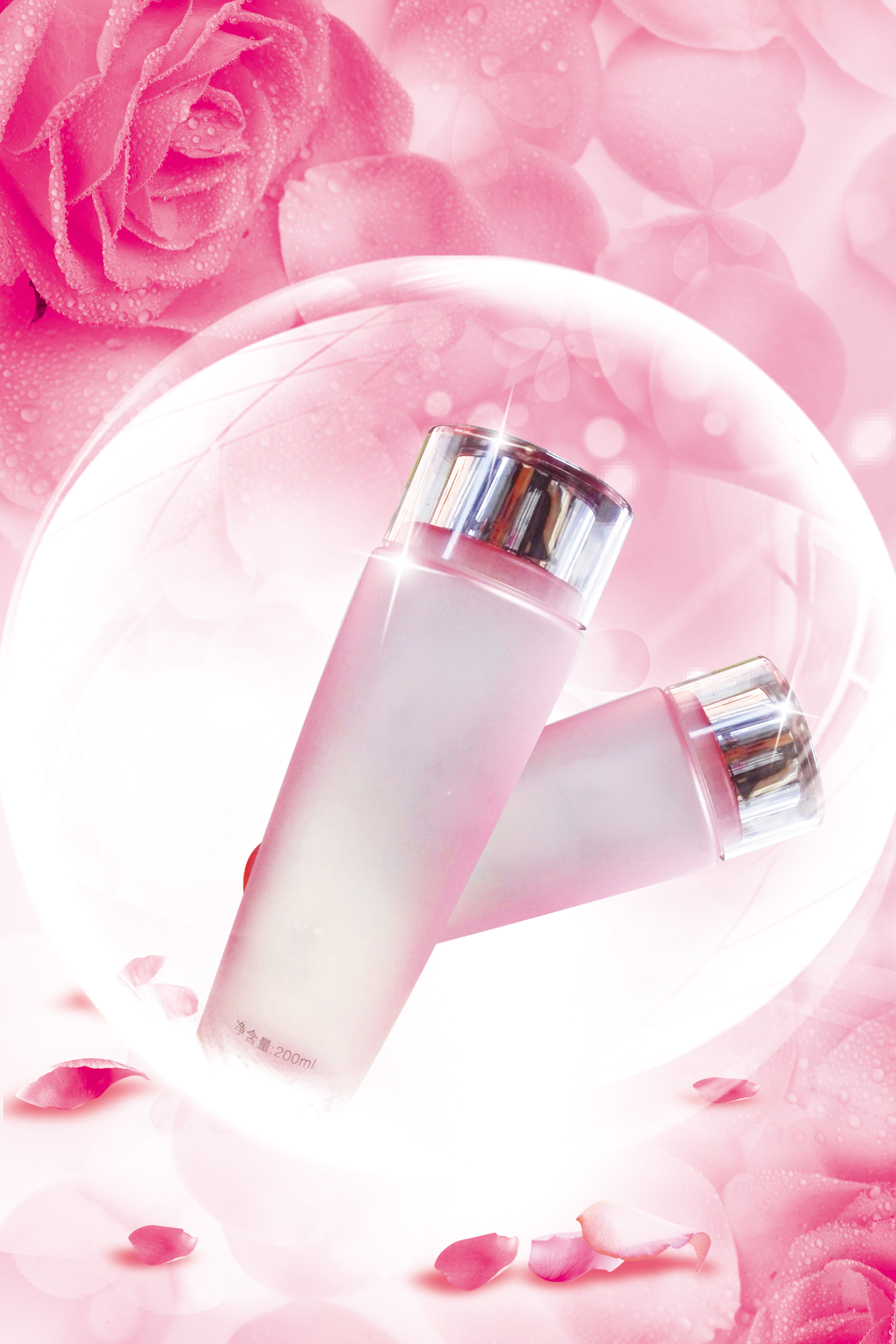 Perfume Toiletry Pink Care Background Flower Body Hand Background