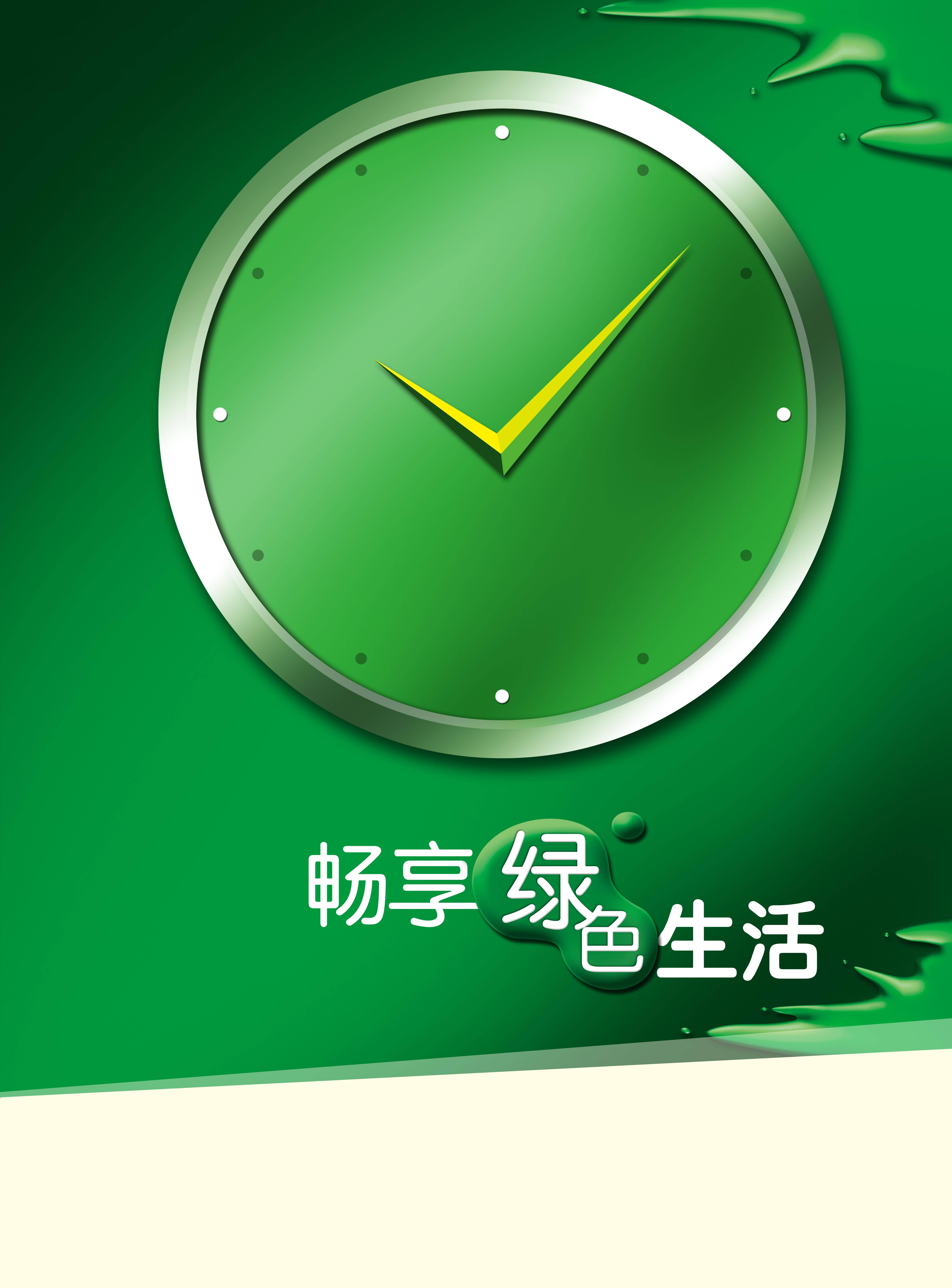 590dba862bc0 Reloj reloj reloj de pared reloj analogico Minuto Horas Mano Imagen de  fondo para descarga gratuita