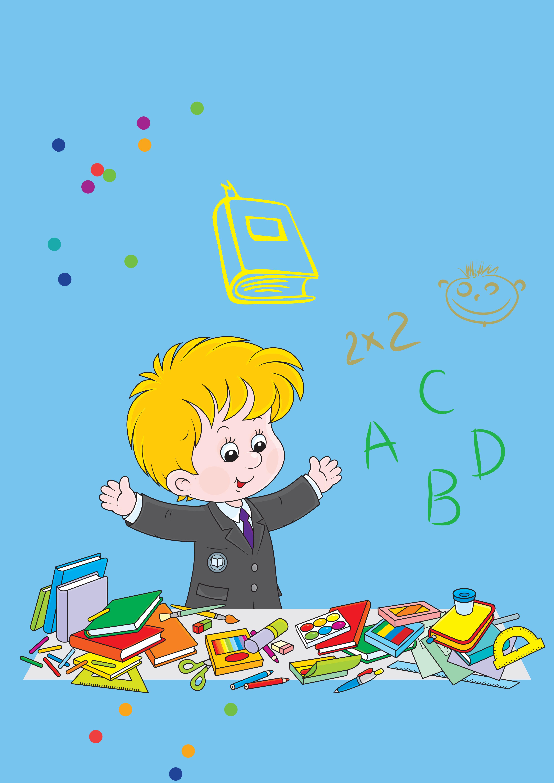 La sabiduria libros inspirar la educación de los niños material de ...