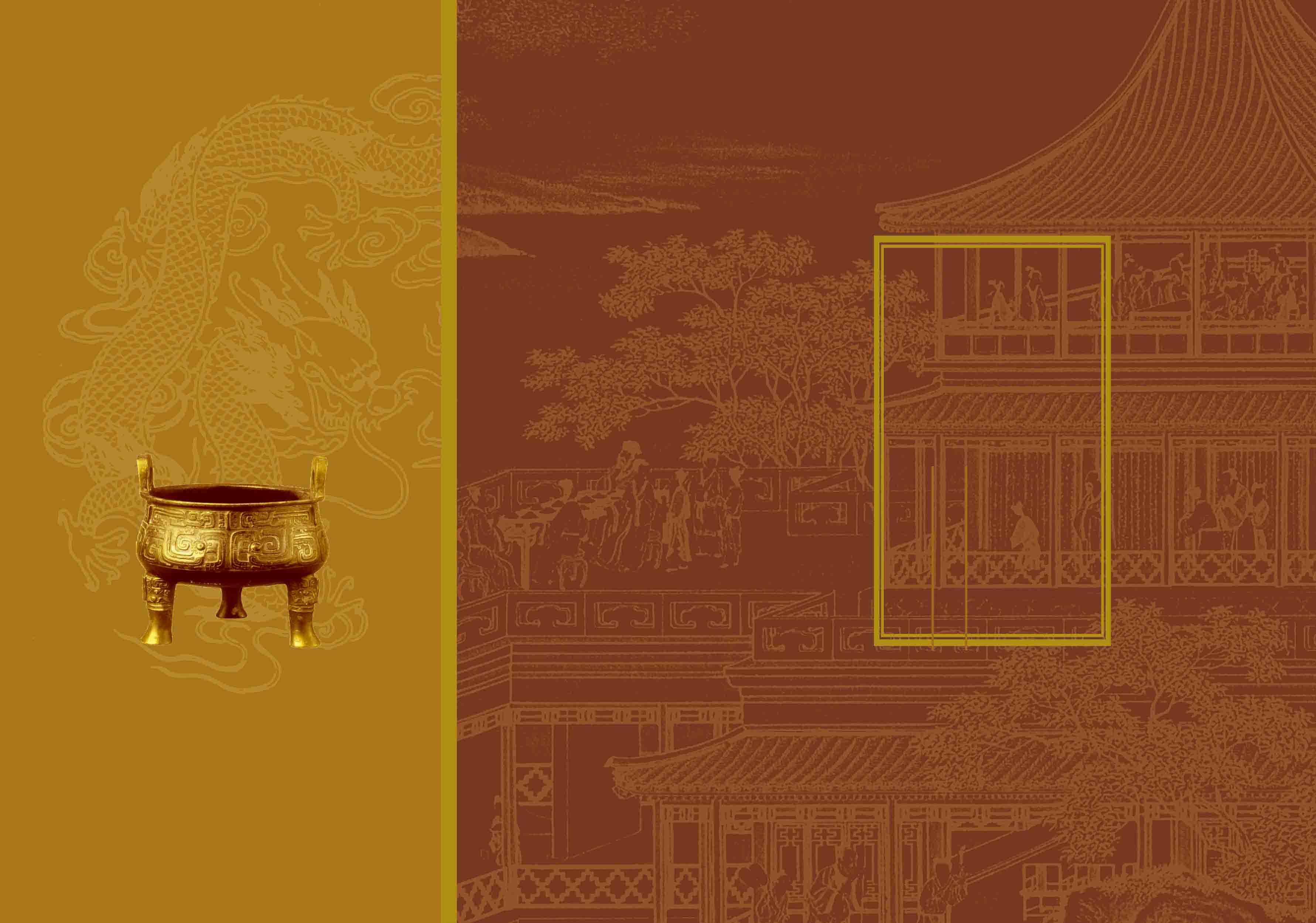 Hermosa 3d Programa De Diseño De Cocinas Descarga Gratuita ...