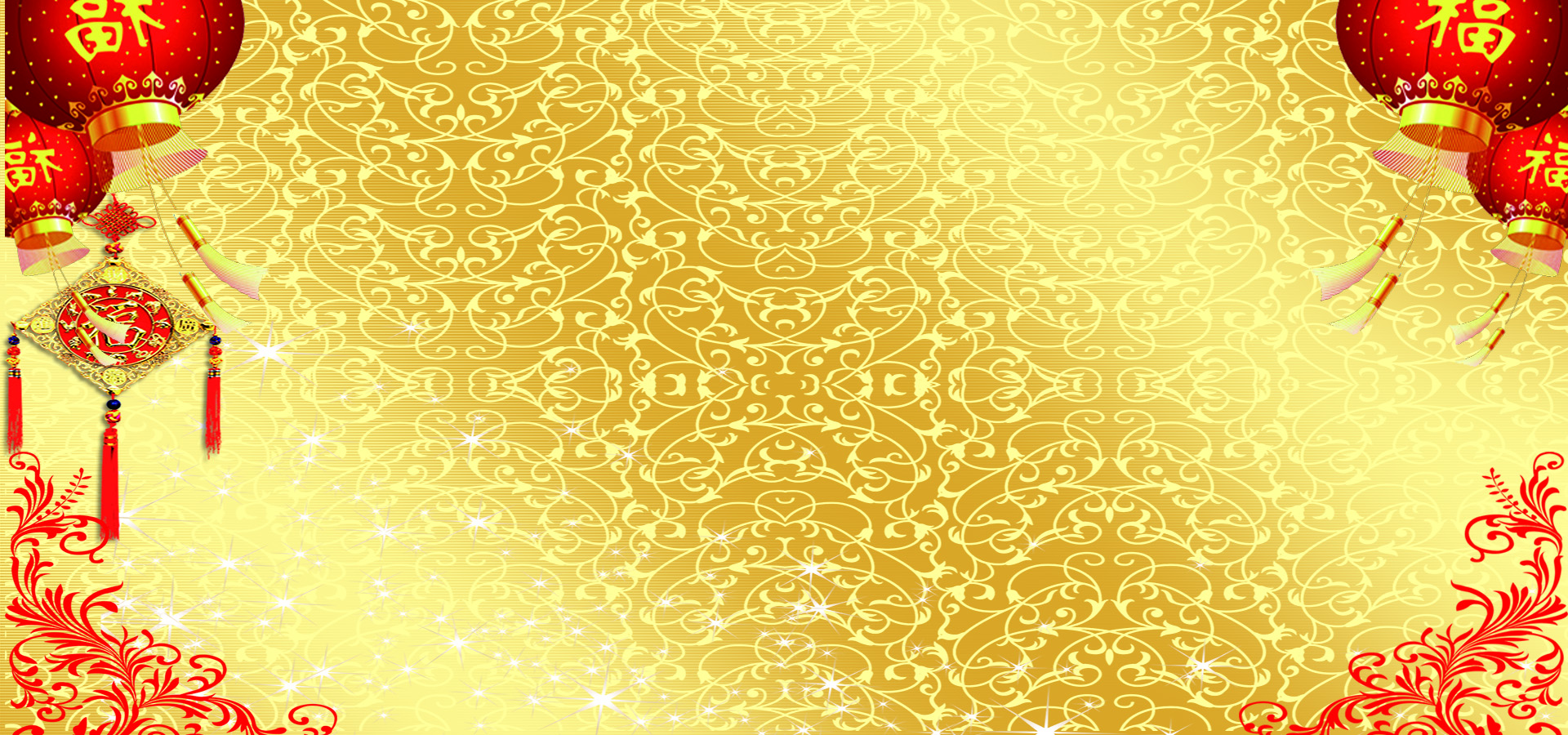 New Year Festive Chinese Knot Golden Poster Background