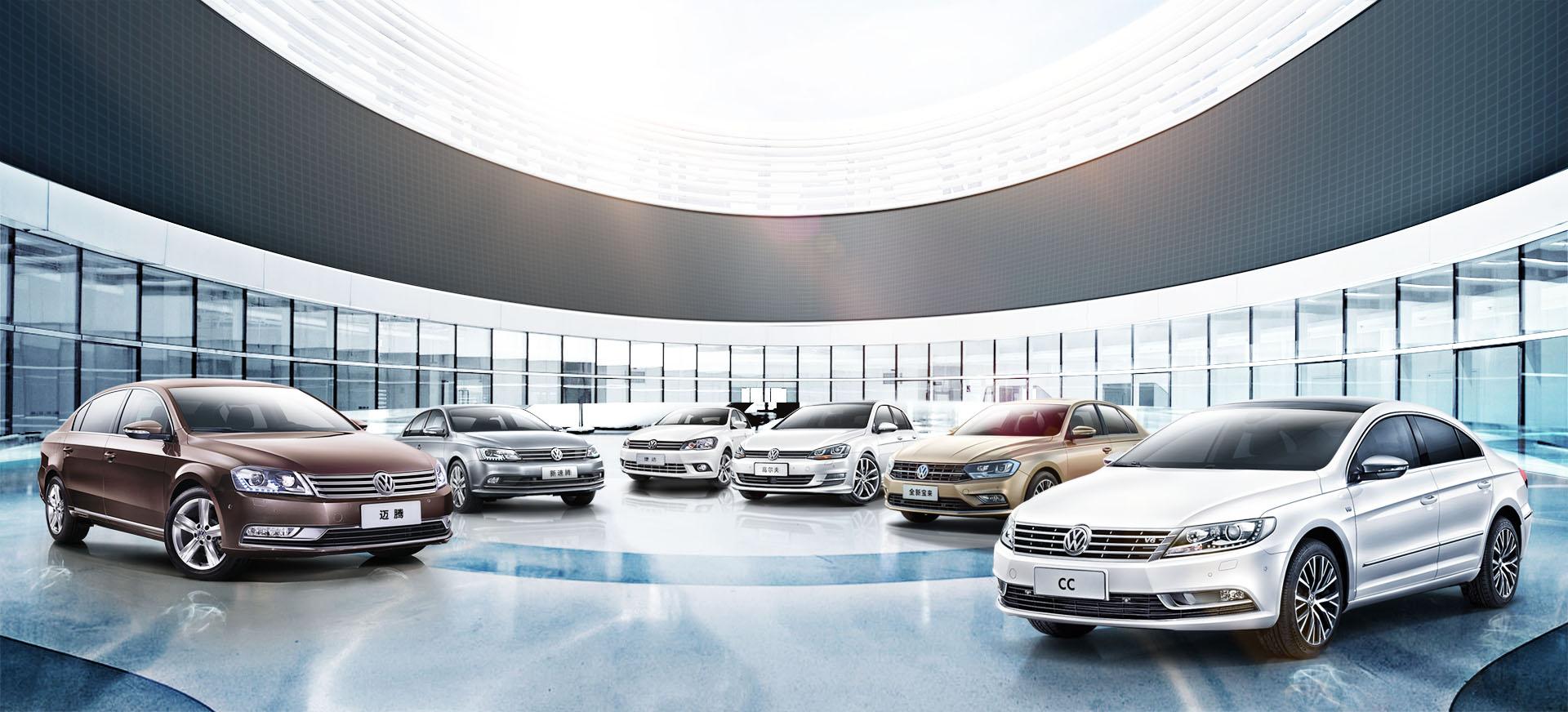 volkswagen showrooms poster  public  car  showroom background image for free download
