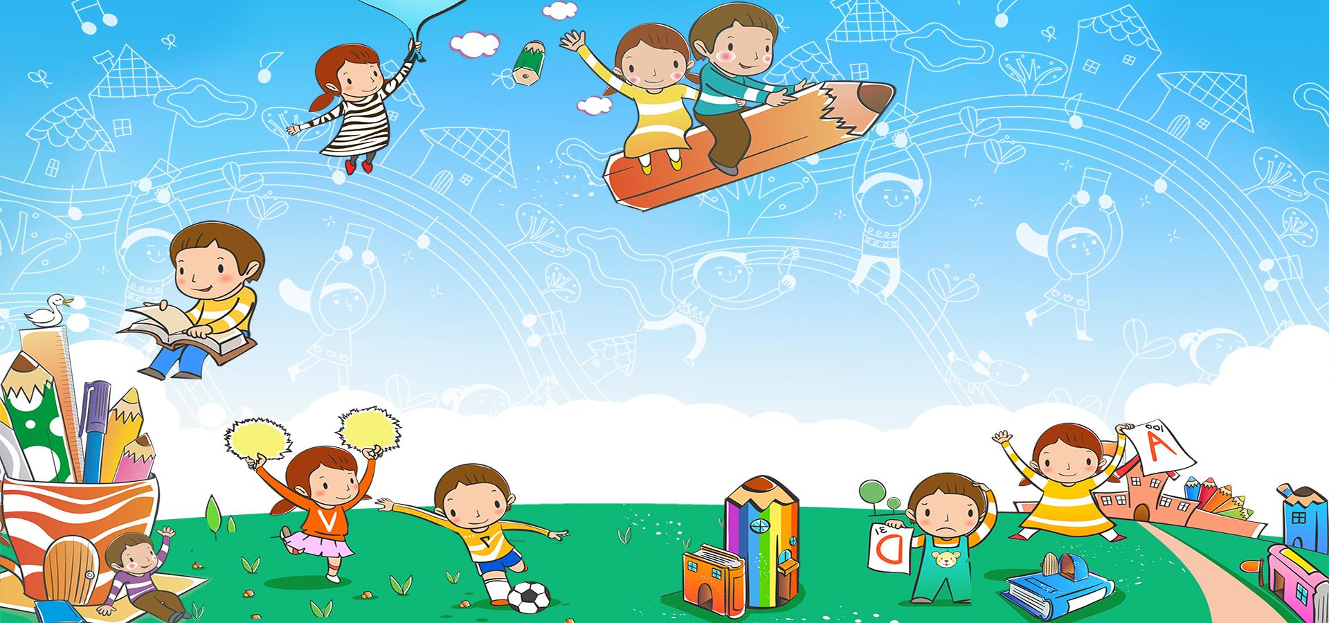 Детский лагерь картинки для презентации