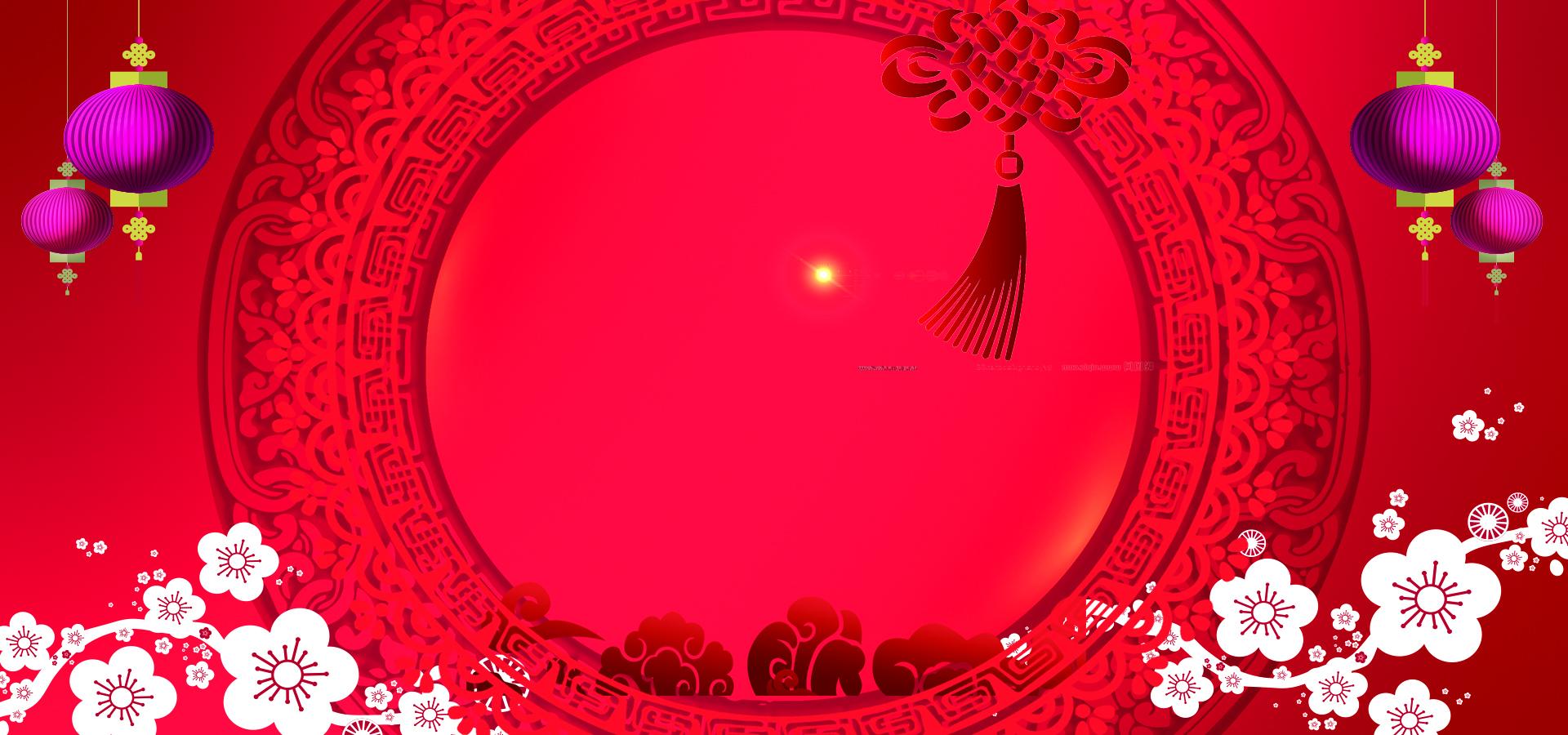 le nouvel an chinois de noeud de fond de commerce