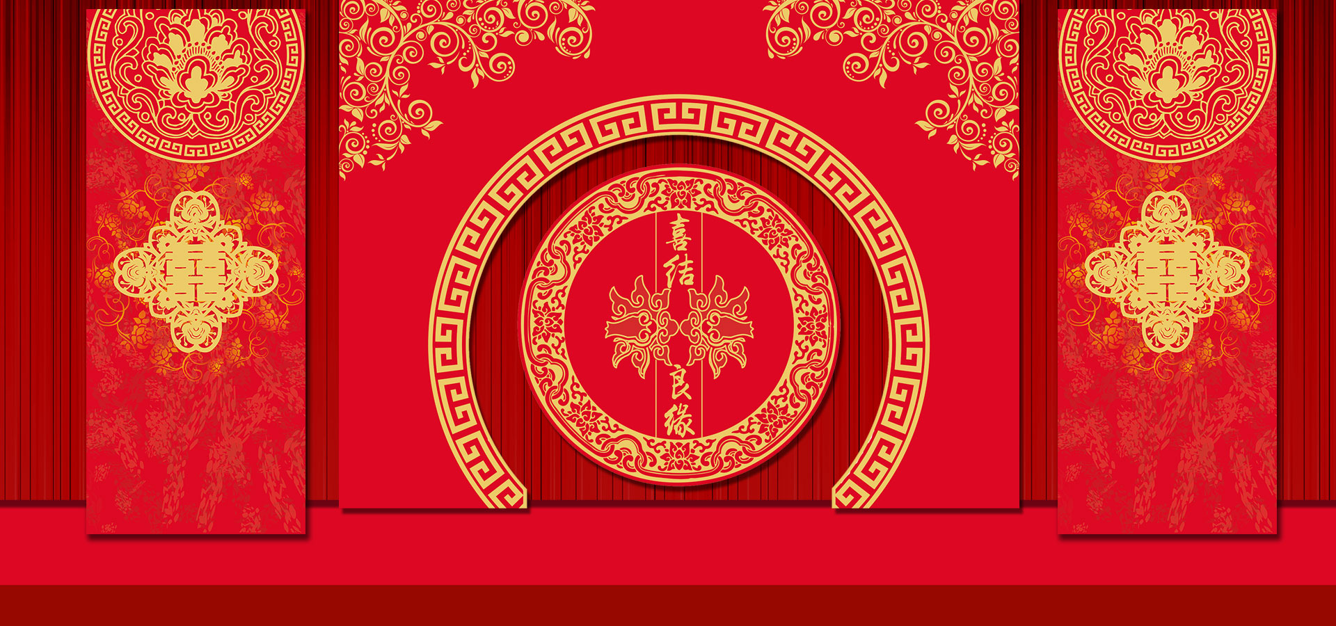 chinese red wedding style poster background  red  wedding