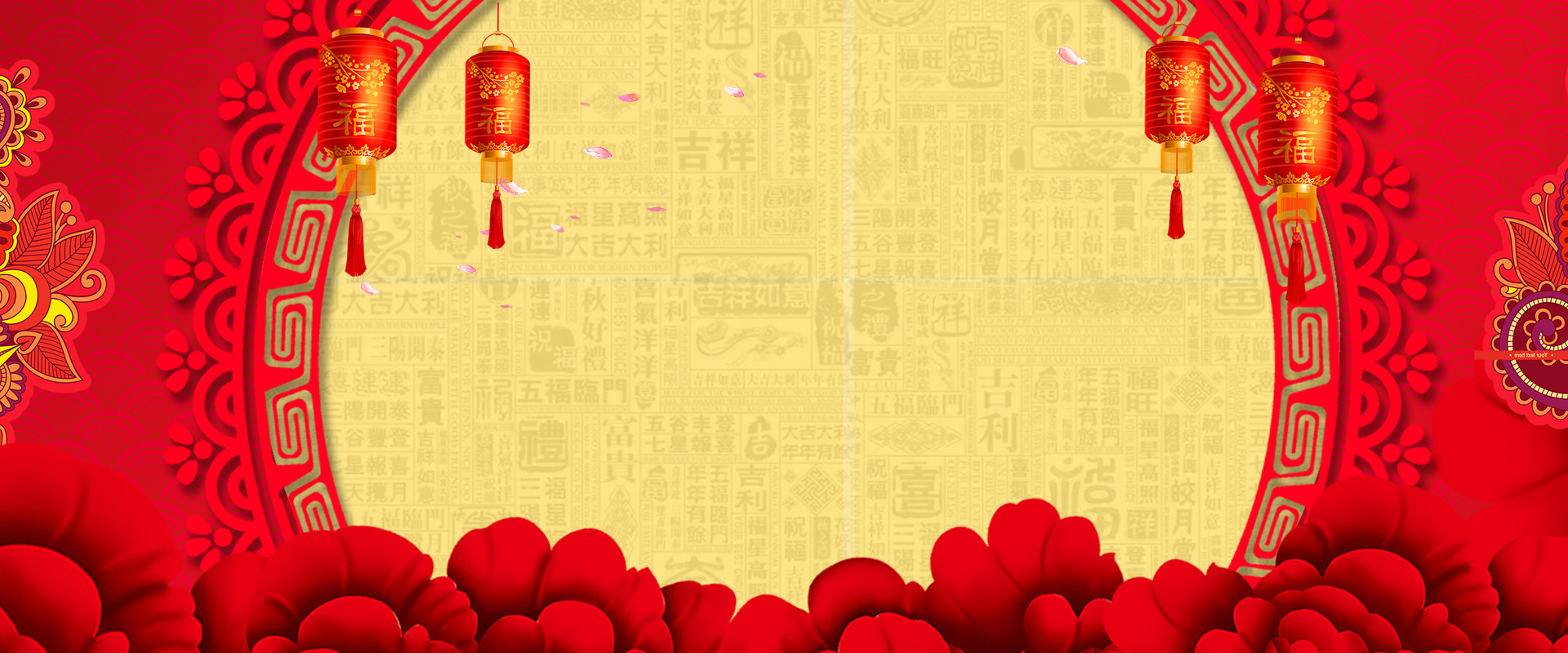 traditional chinese new year festive red chinese style poster background  celebration new year