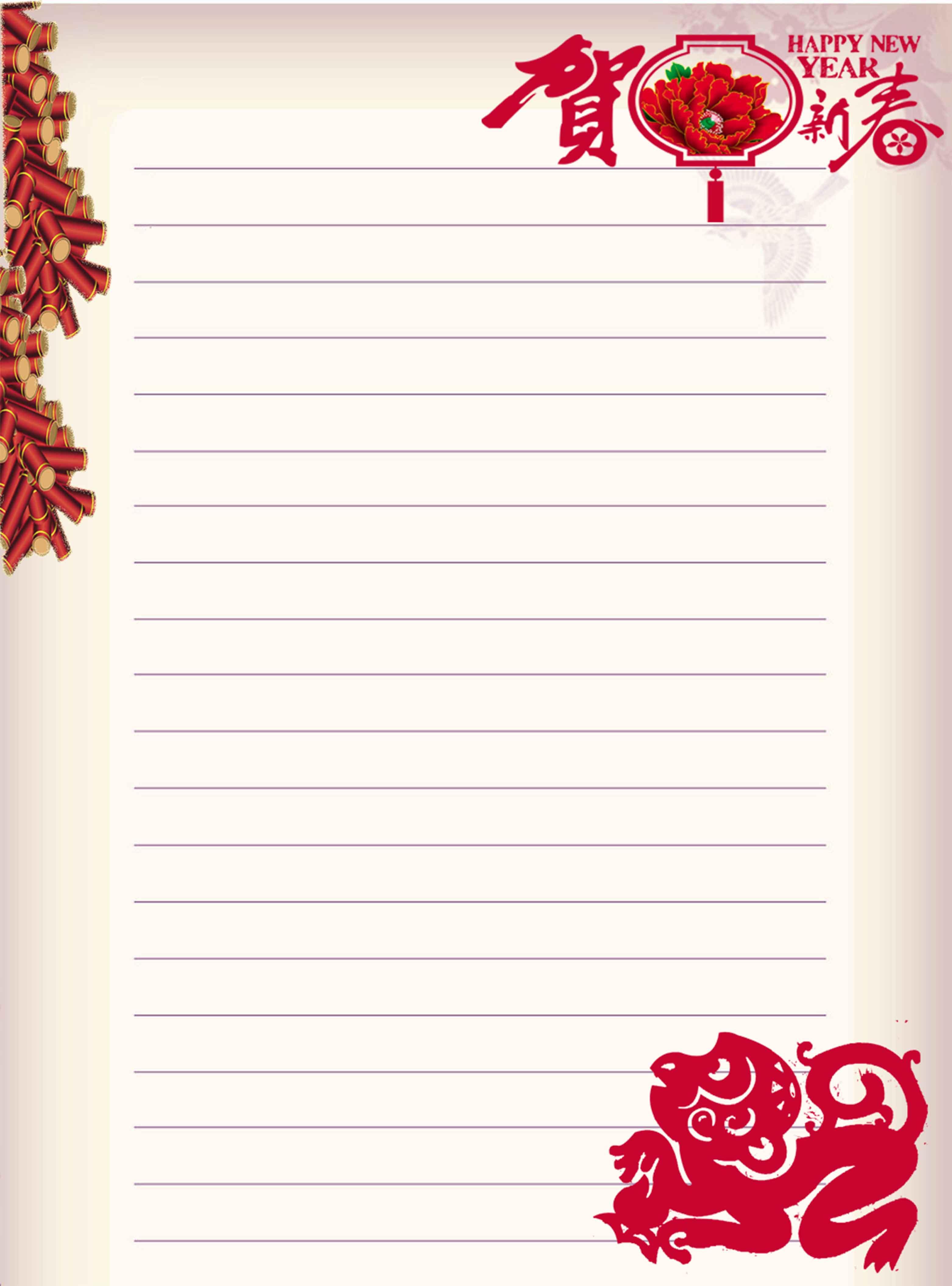 carnet blanc page contexte vide bloc notes feuille image de fond pour le t u00e9l u00e9chargement gratuit