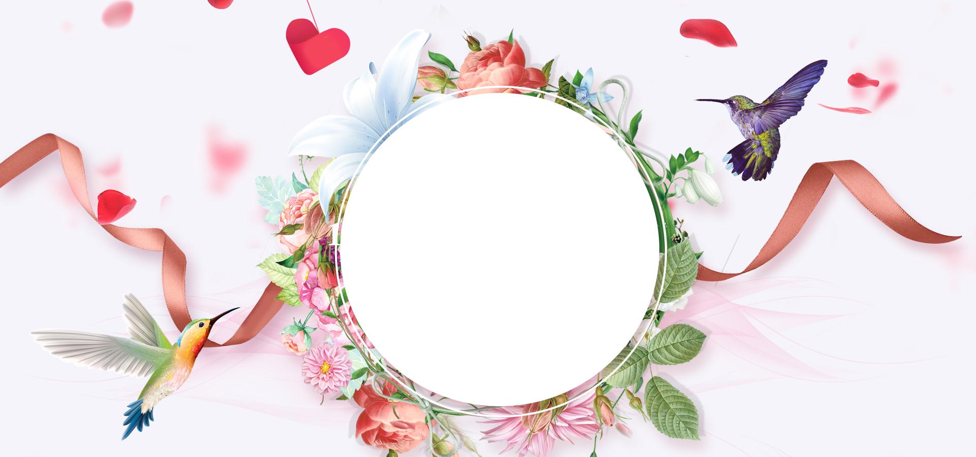 Taobao Lynx Spring Fantasy Background Design Spring