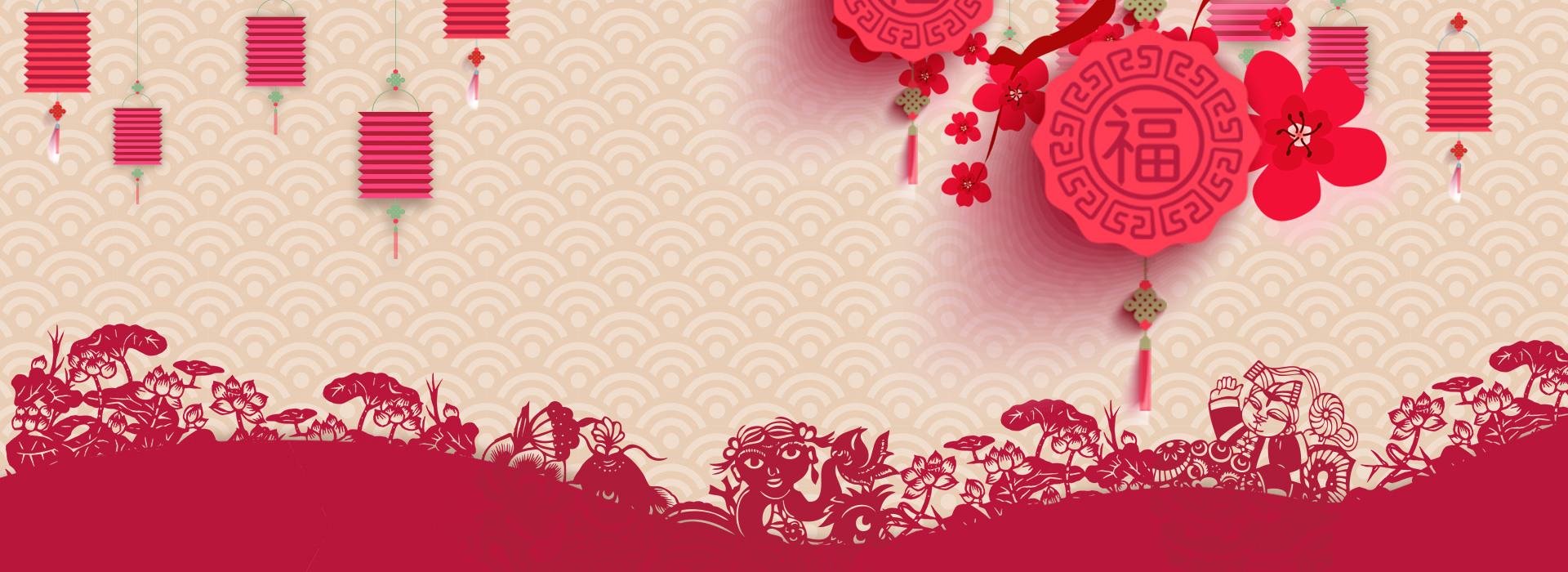 new years day chinese new year banner background  chinese
