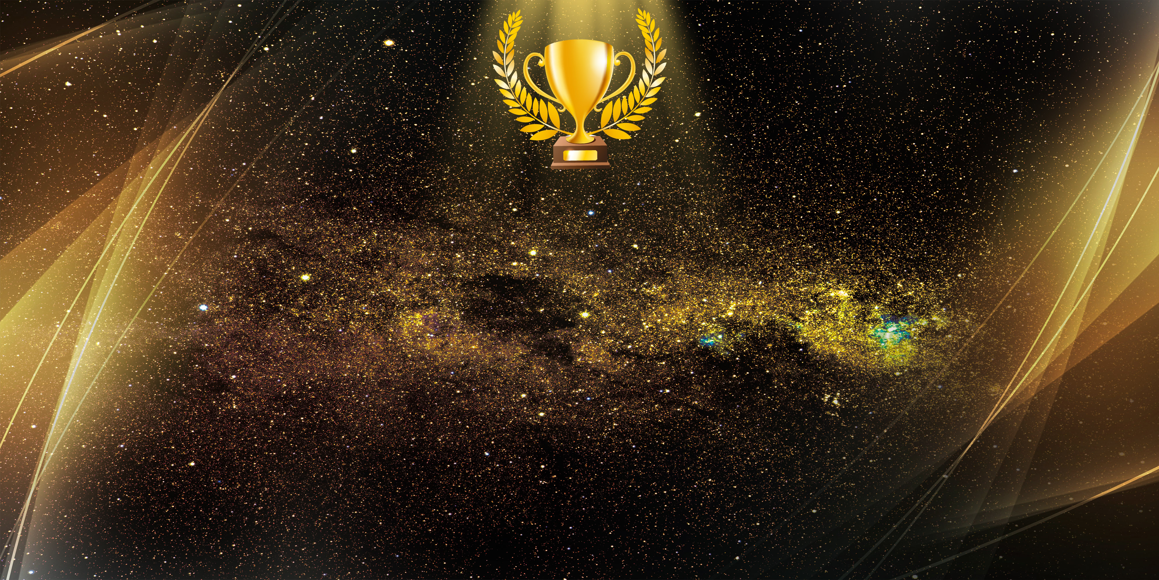 cool atmosphere award ceremony poster background material