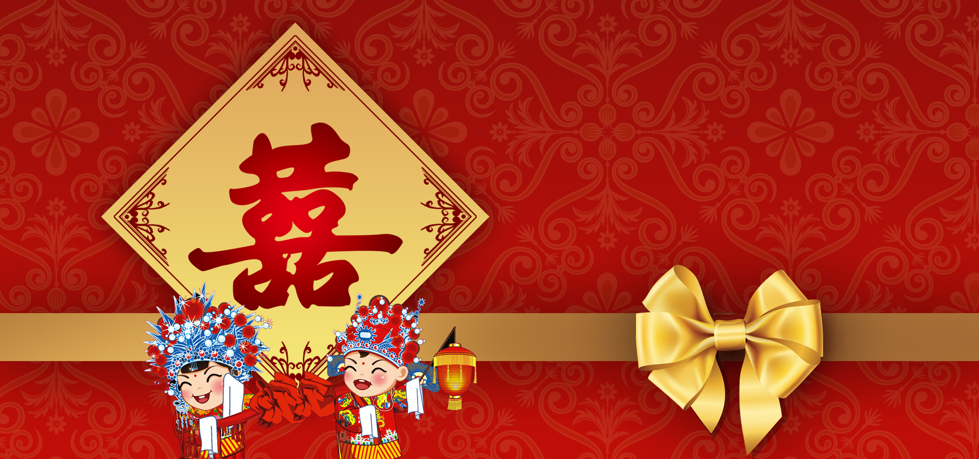 Chinese Wedding Background Texture Simple Red Banner