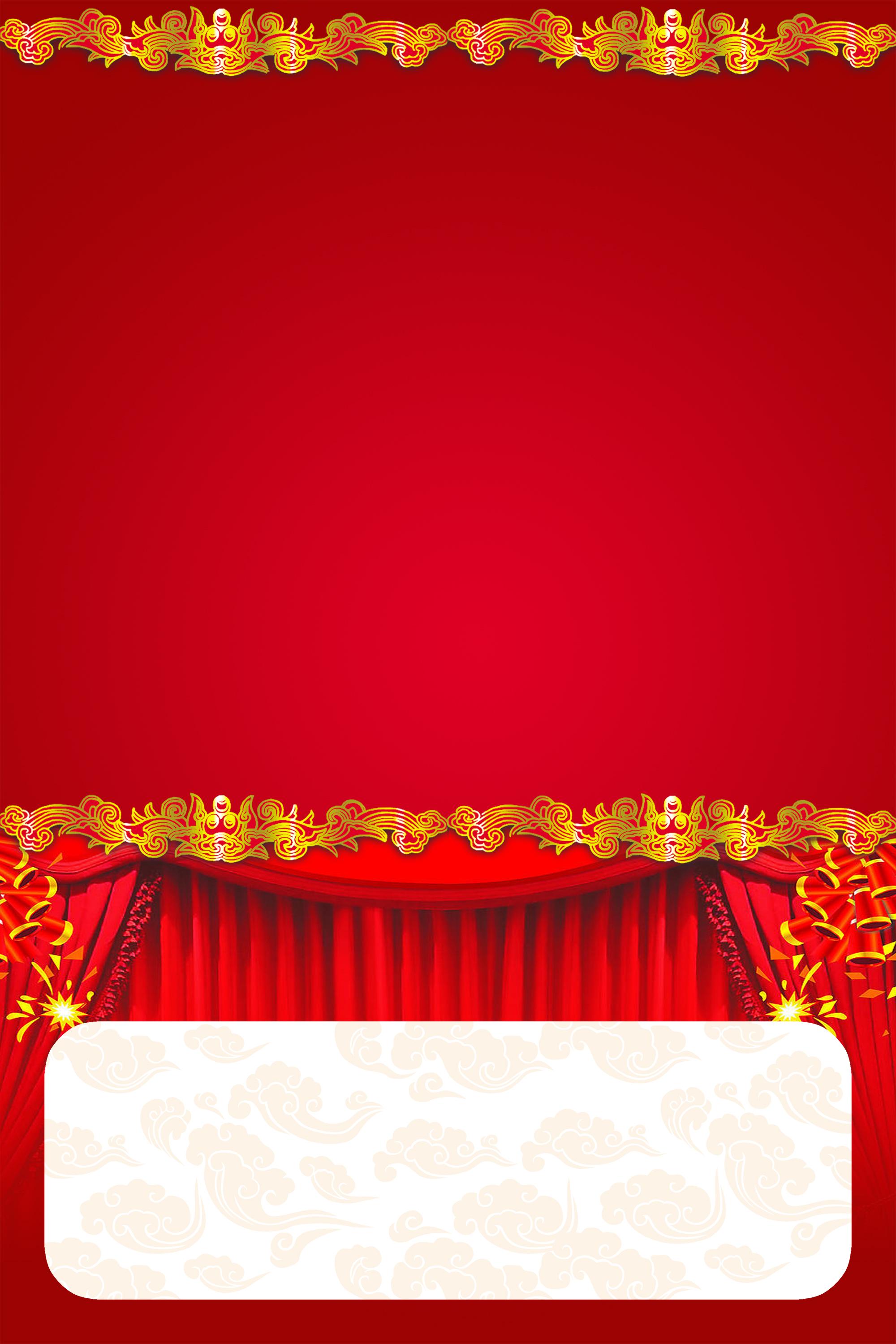 un motif mod u00e8le rouge chinois calendrier affiche de fond