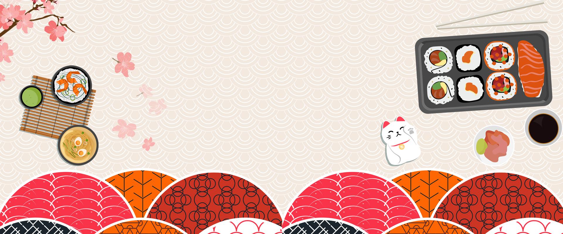 Sushi Cartoon Pink Poster Background Banner, Sushi ...