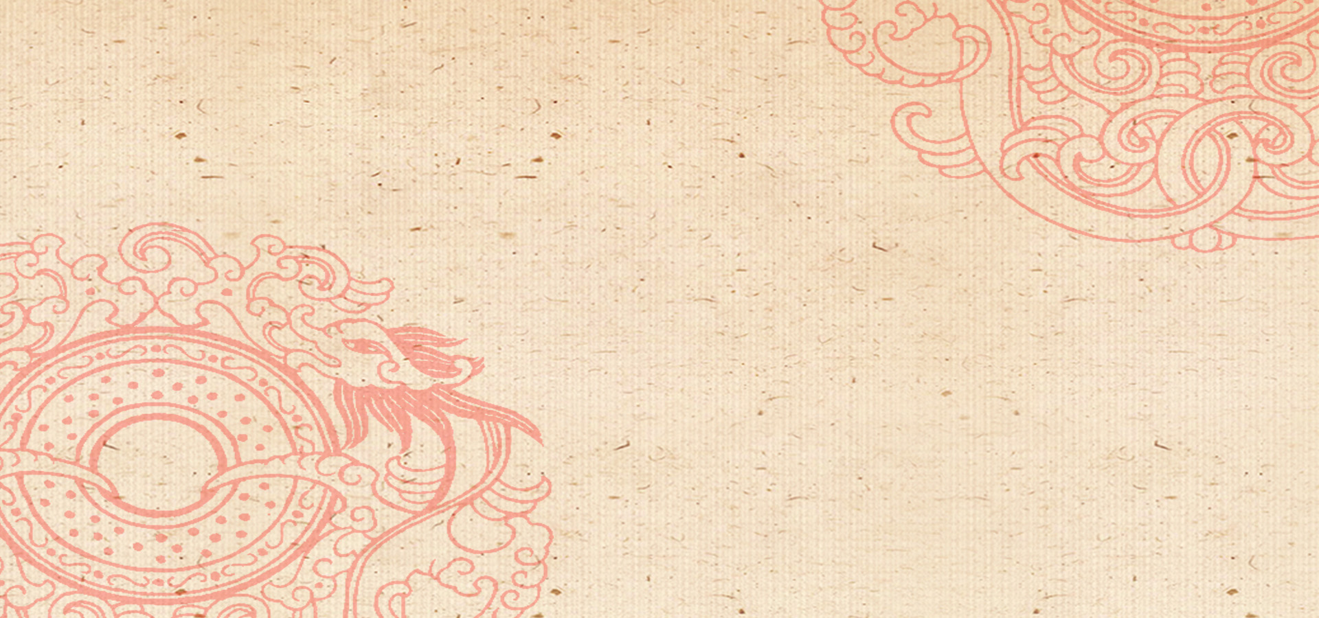 totem pattern atmosphere chinese wind pink poster