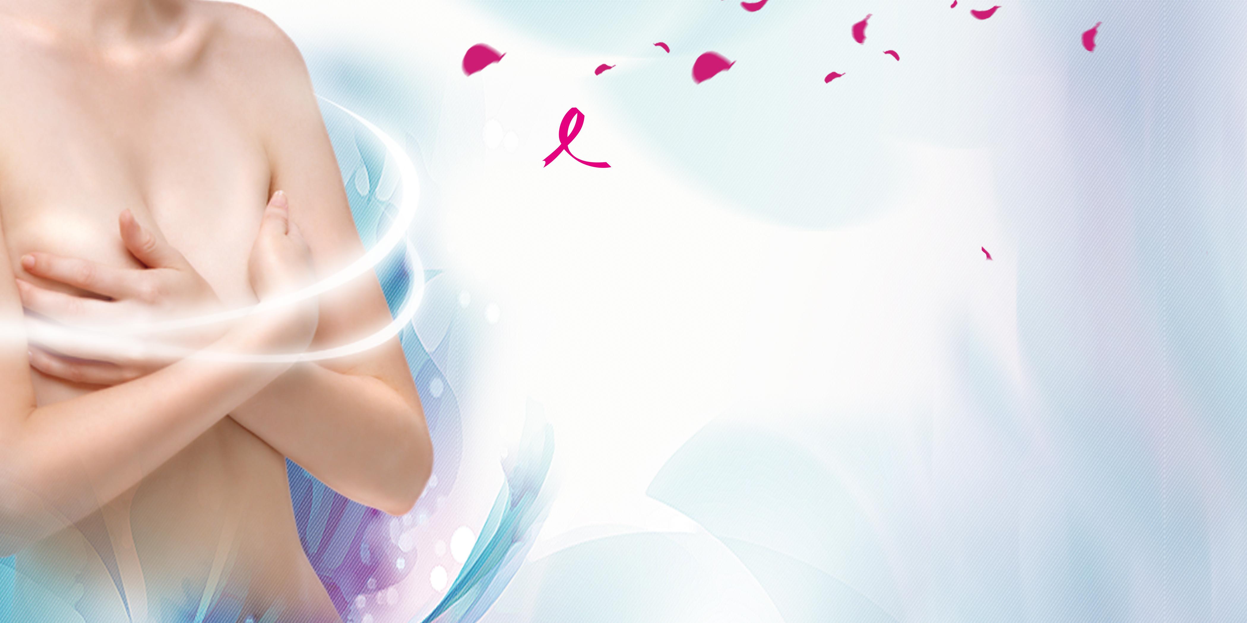 Confetti diseño papel decoracion antecedentes Pink Elemento Graphic ...