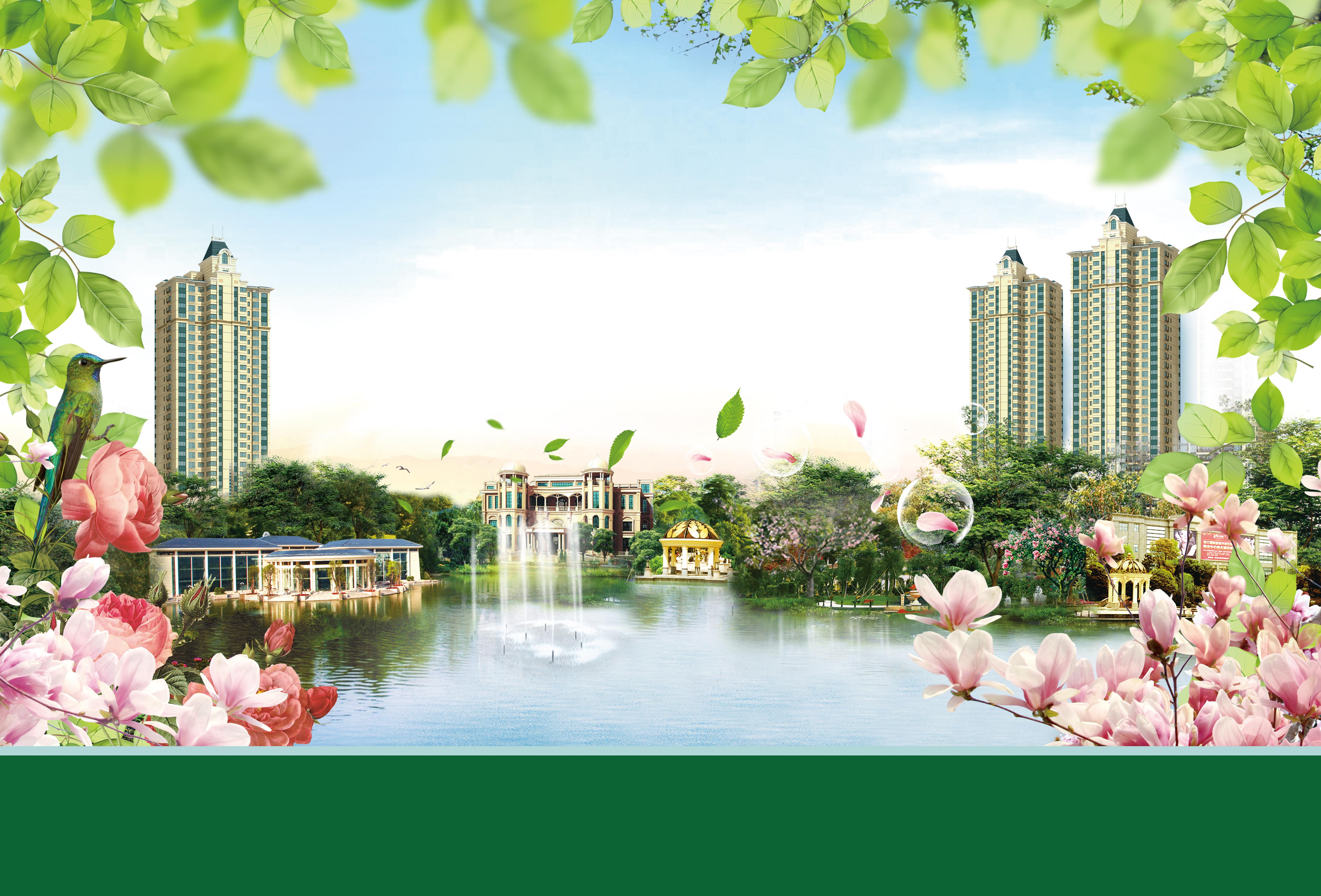 Real Estate Poster Bahan Latar Belakang Imej 1006 Karpet Rumah Cantik Turun Kreatif Harta Untuk Muat Percuma