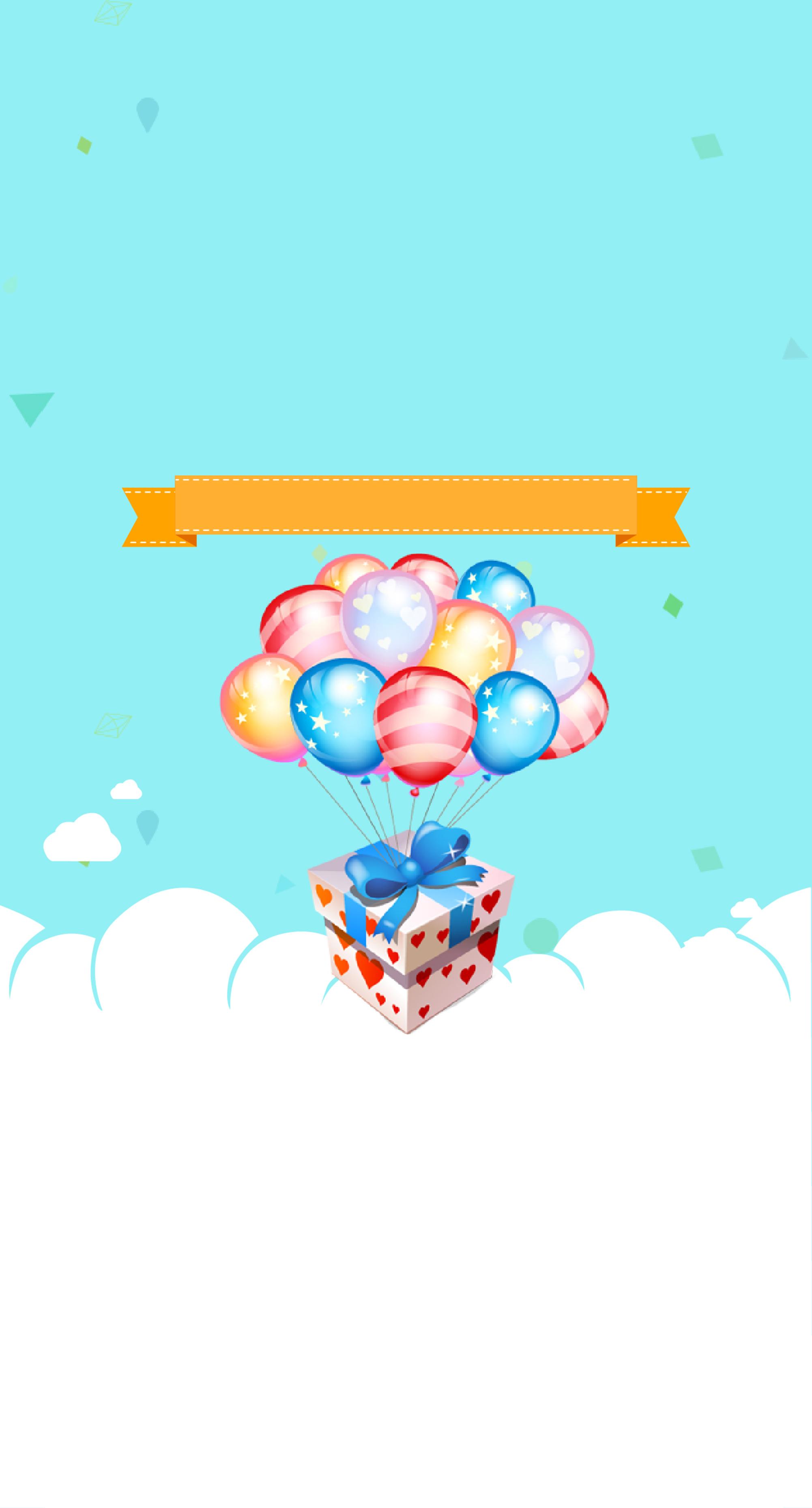 fundo de festa infantil presente poster o bal u00e3o fundo azul