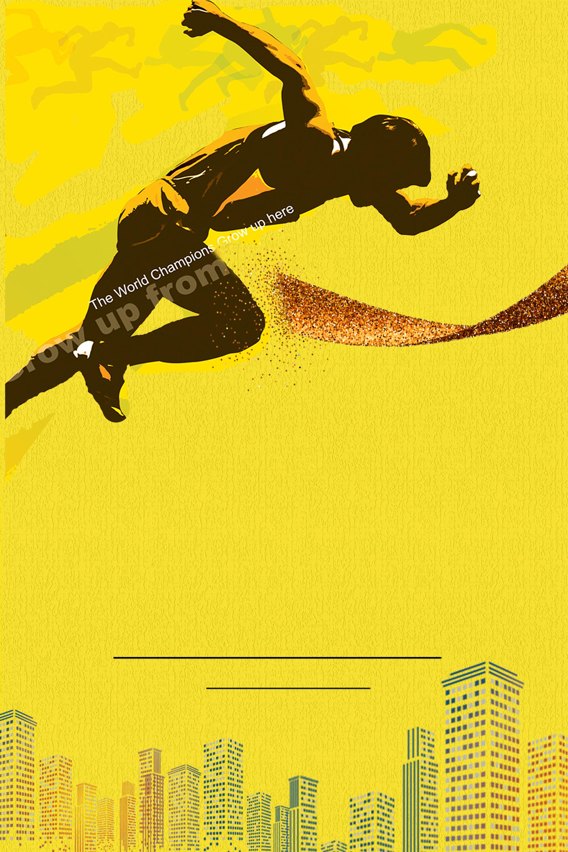 surfeur le nageur silhouette le grunge contexte art